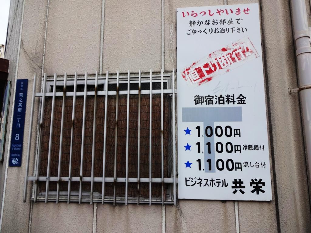 f:id:kougasetumei:20160912160537j:plain