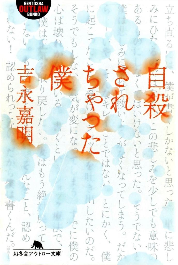 f:id:kougasetumei:20170917102754j:plain