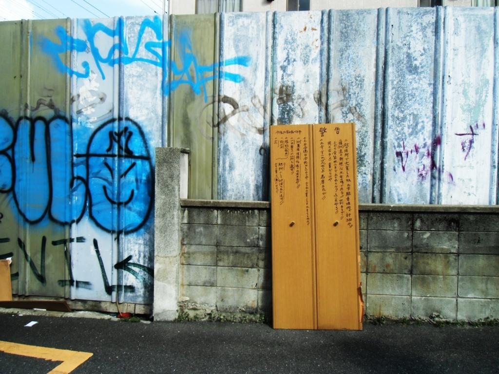 f:id:kougasetumei:20171001155211j:plain