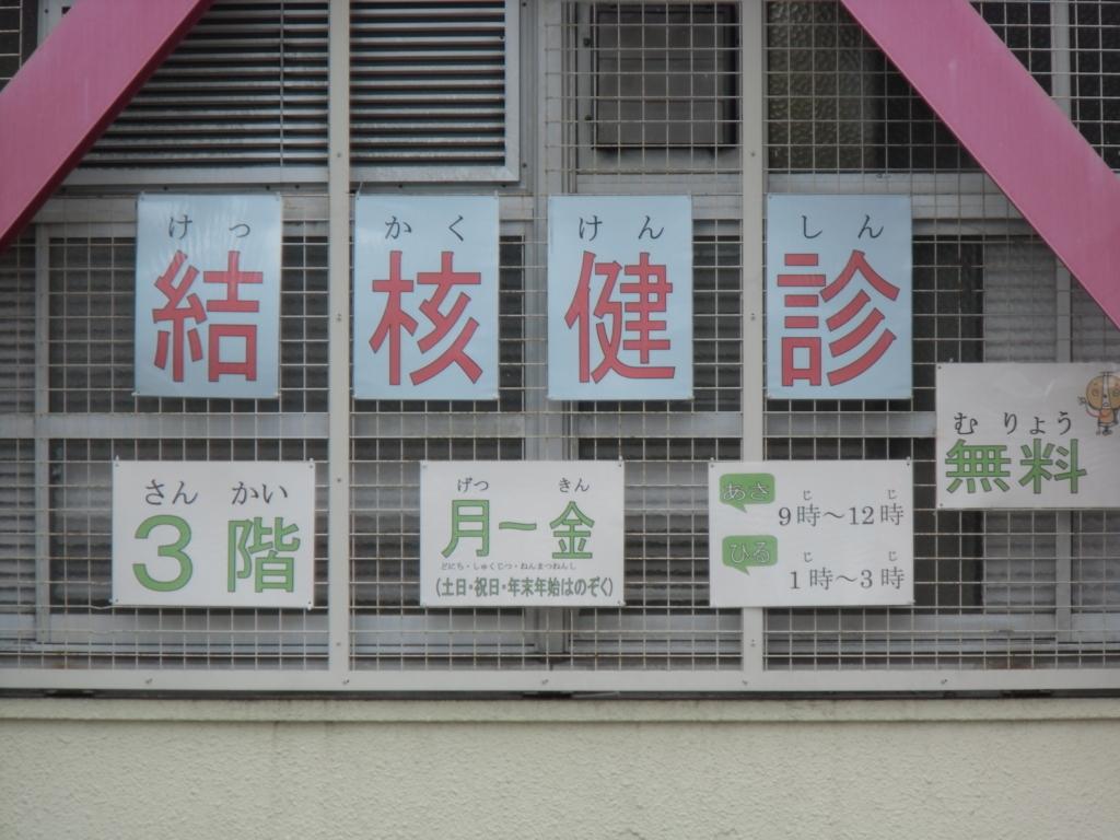 f:id:kougasetumei:20171115173058j:plain