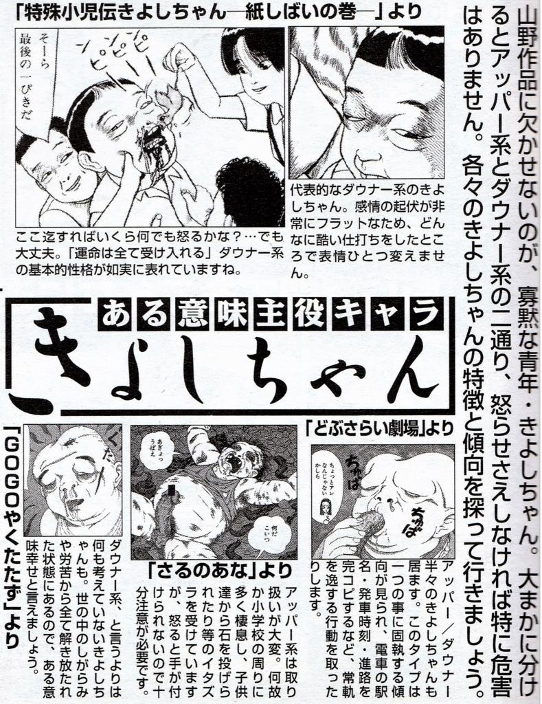 f:id:kougasetumei:20171217125046j:plain