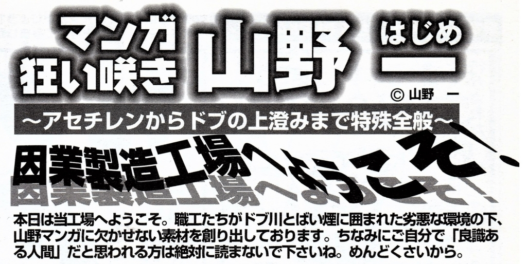 f:id:kougasetumei:20171217125539j:plain
