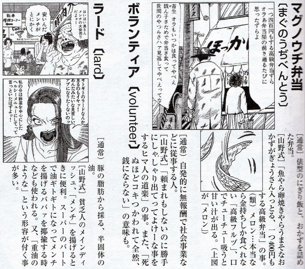 f:id:kougasetumei:20171217131448j:plain