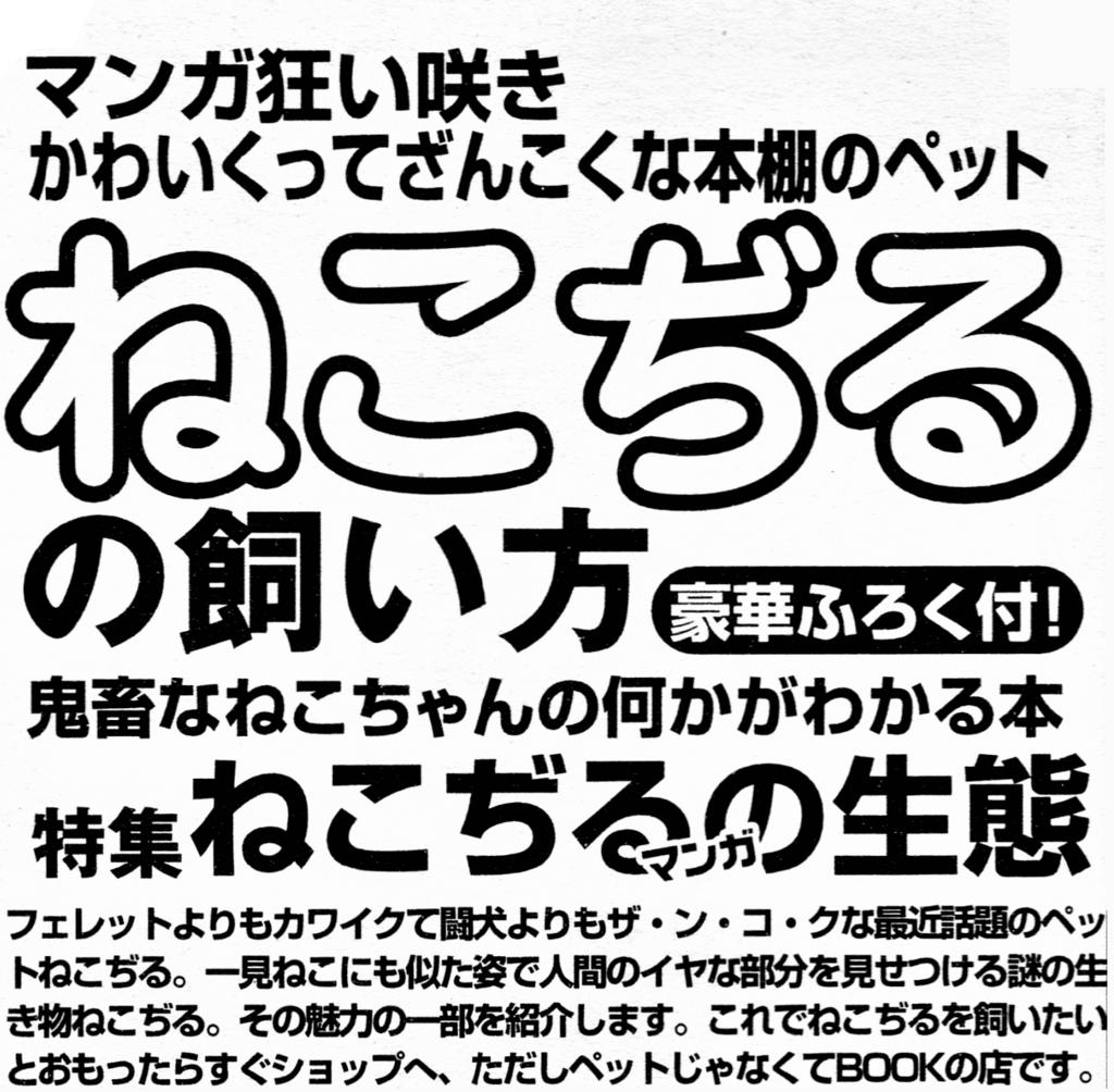 f:id:kougasetumei:20171217164757p:plain