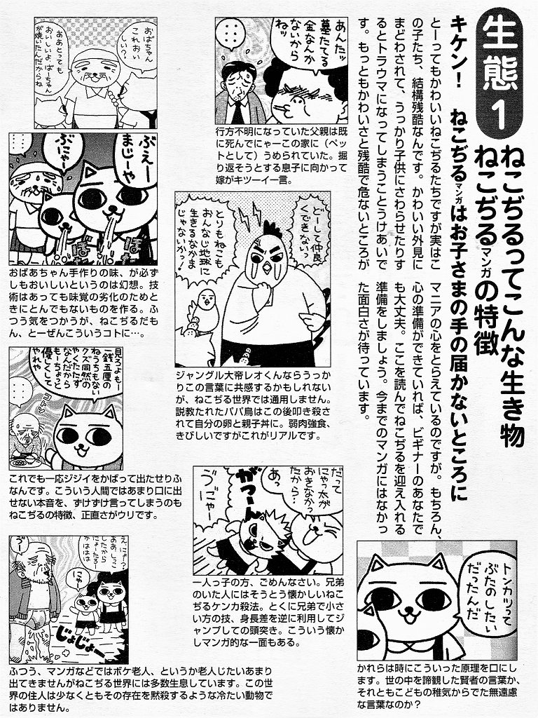 f:id:kougasetumei:20171217191206p:plain