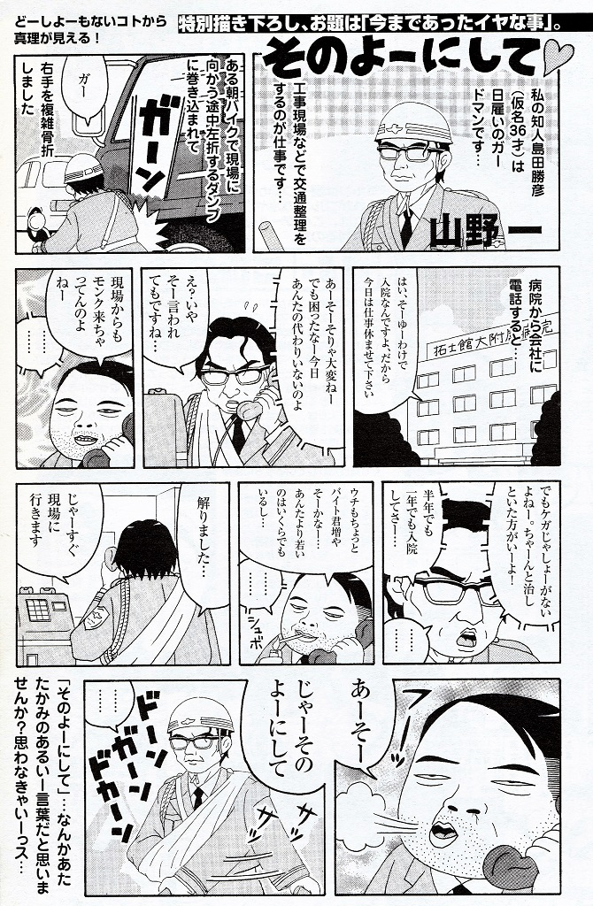 f:id:kougasetumei:20171217212708j:plain