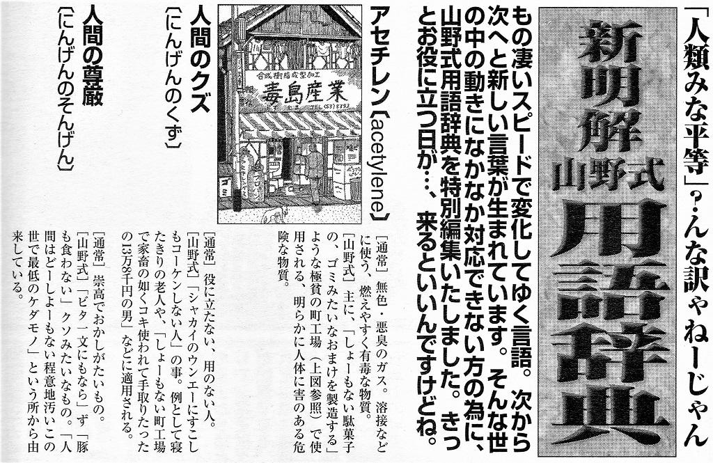 f:id:kougasetumei:20171217213918j:plain