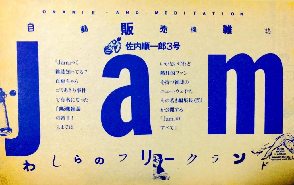 f:id:kougasetumei:20171221102716j:plain