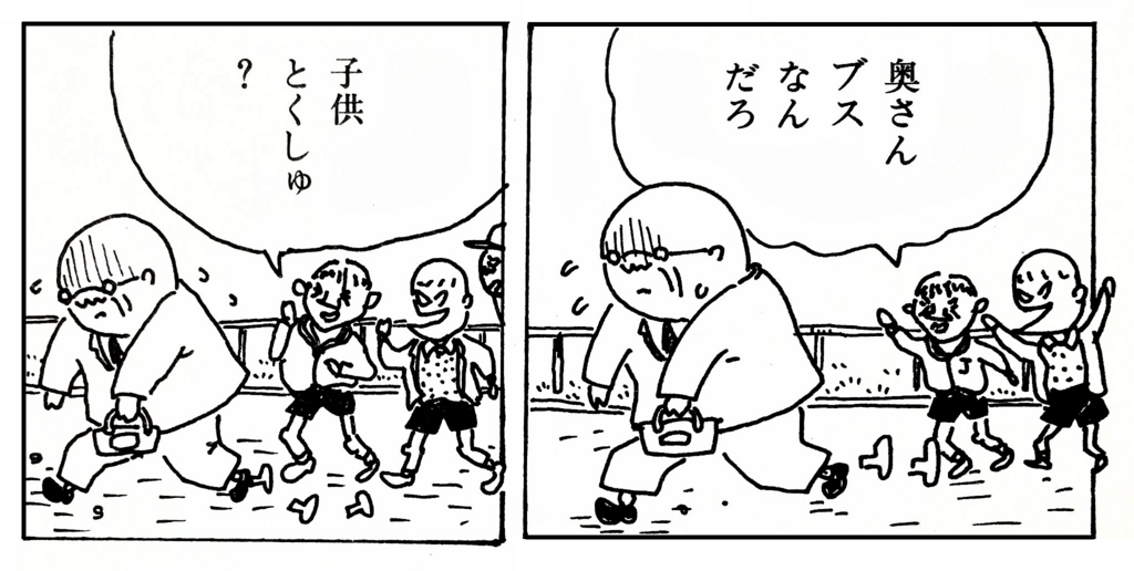 f:id:kougasetumei:20171226202840p:plain