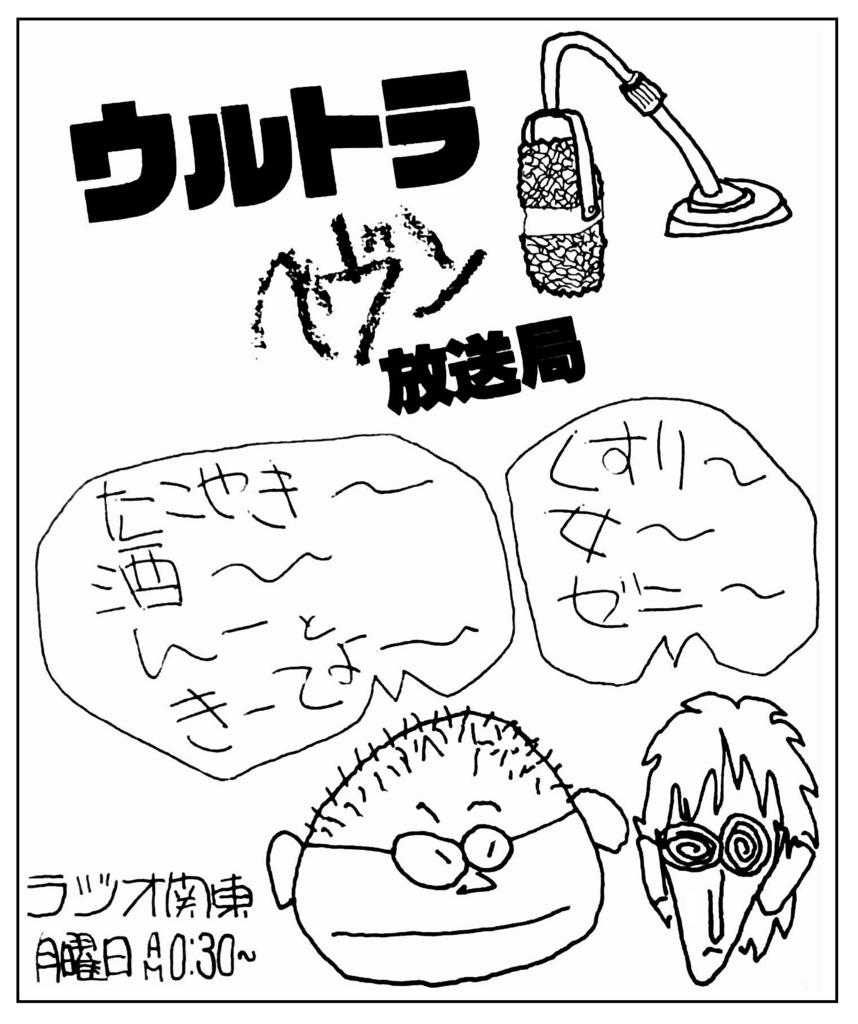 f:id:kougasetumei:20180417002659p:plain