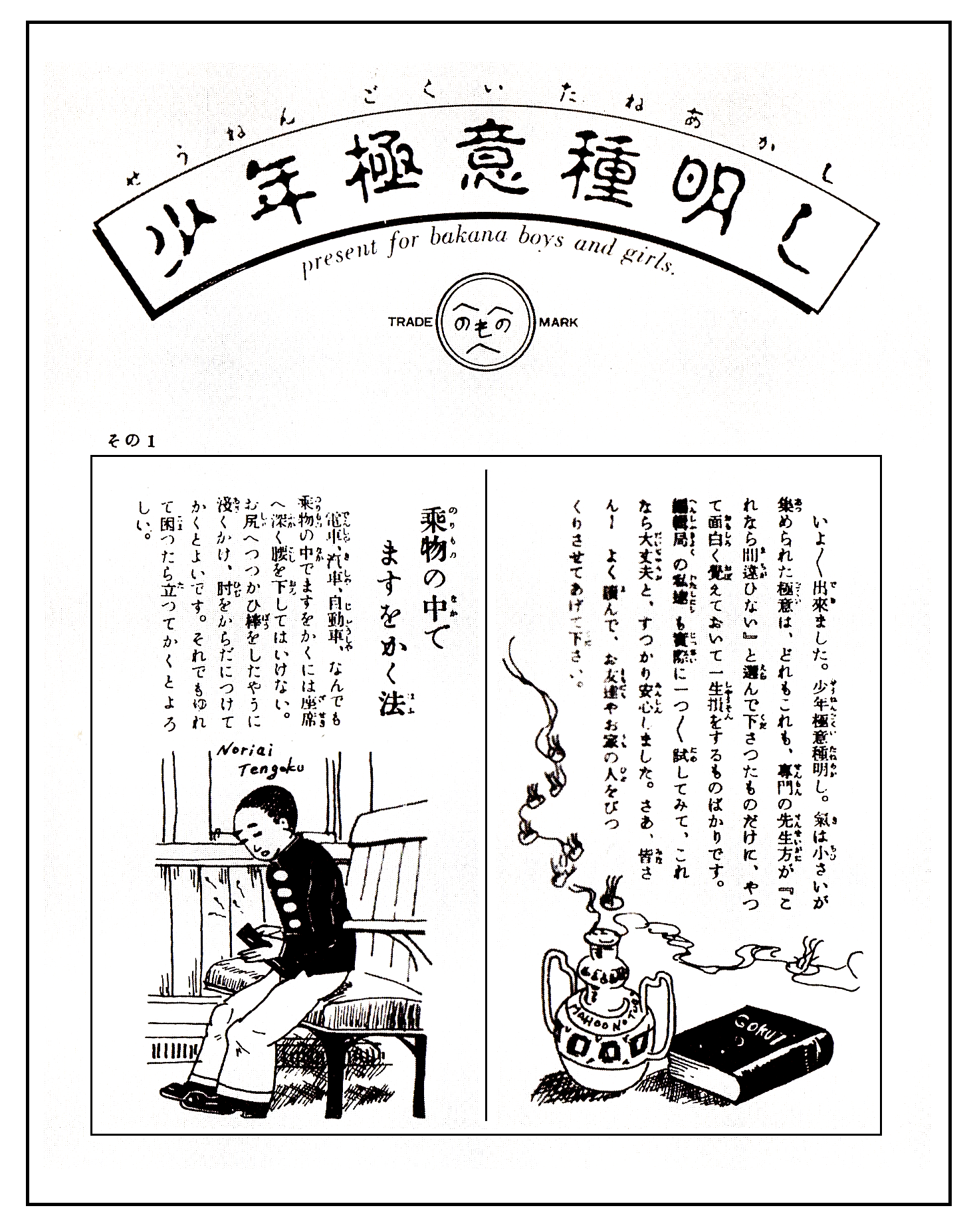 f:id:kougasetumei:20180419175631p:image:w450