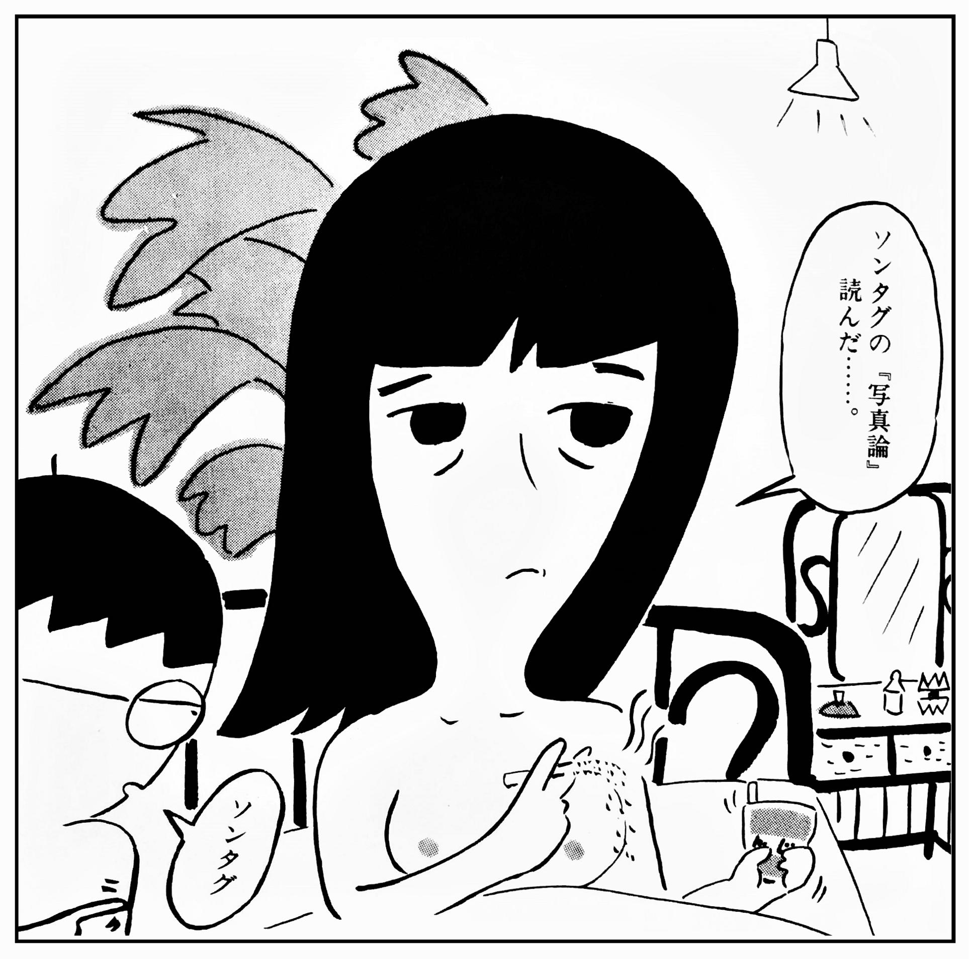 f:id:kougasetumei:20180423235744p:image:w450