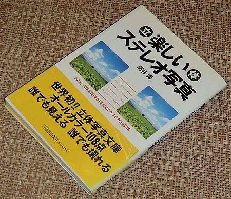 f:id:kougasetumei:20180425024528j:plain