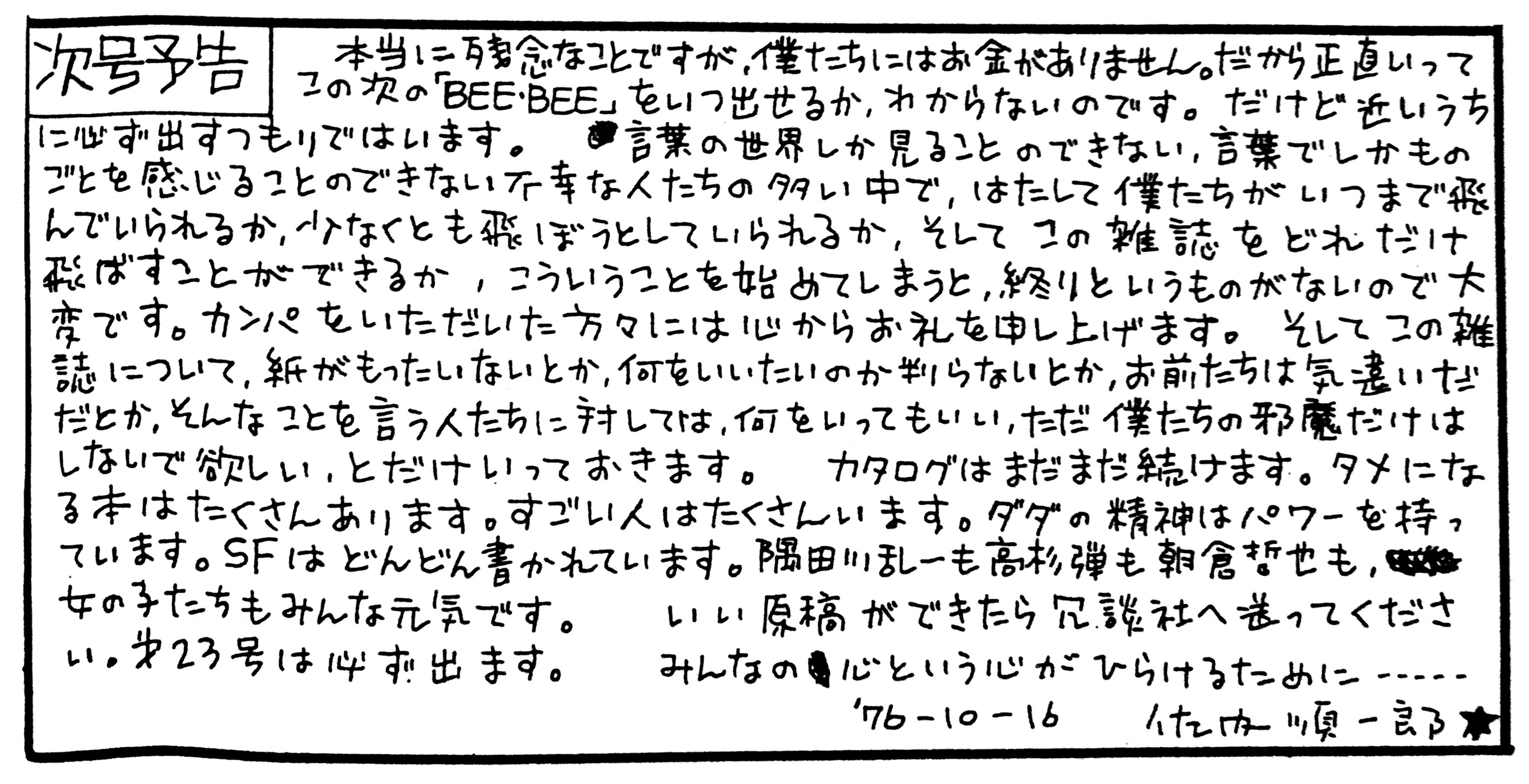 f:id:kougasetumei:20180428231524p:image:w400