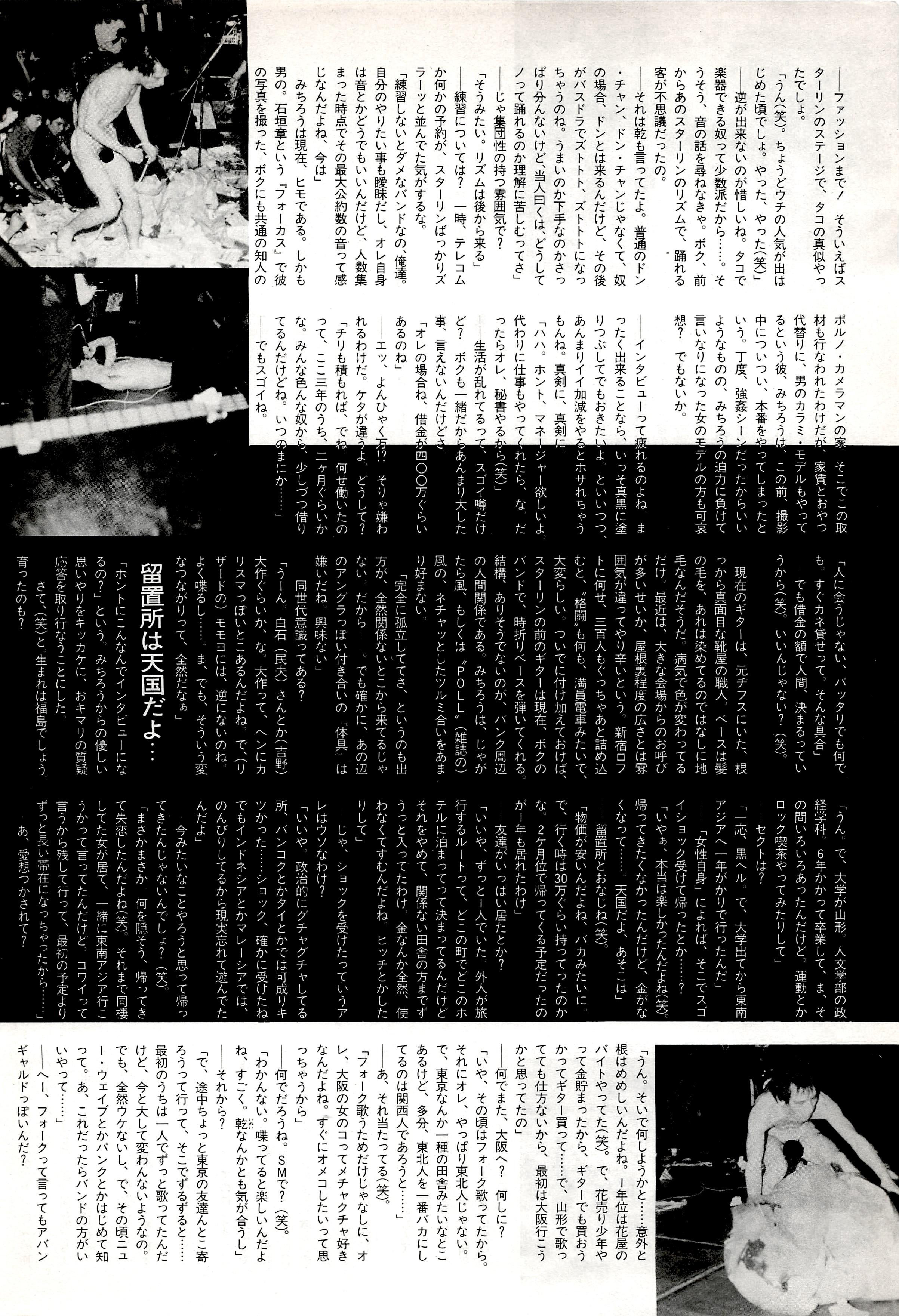 f:id:kougasetumei:20180504014728j:image