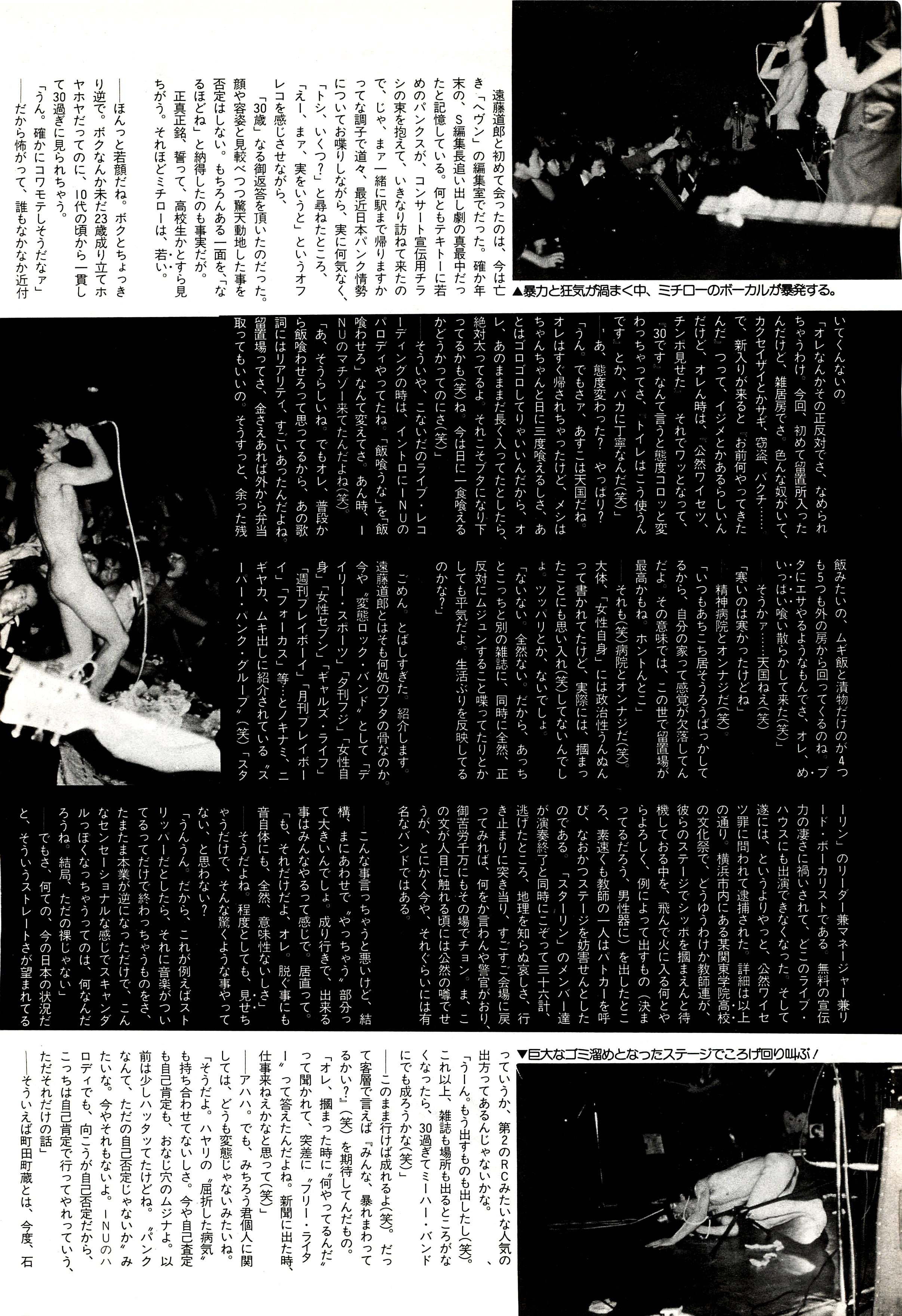 f:id:kougasetumei:20180504014743j:image