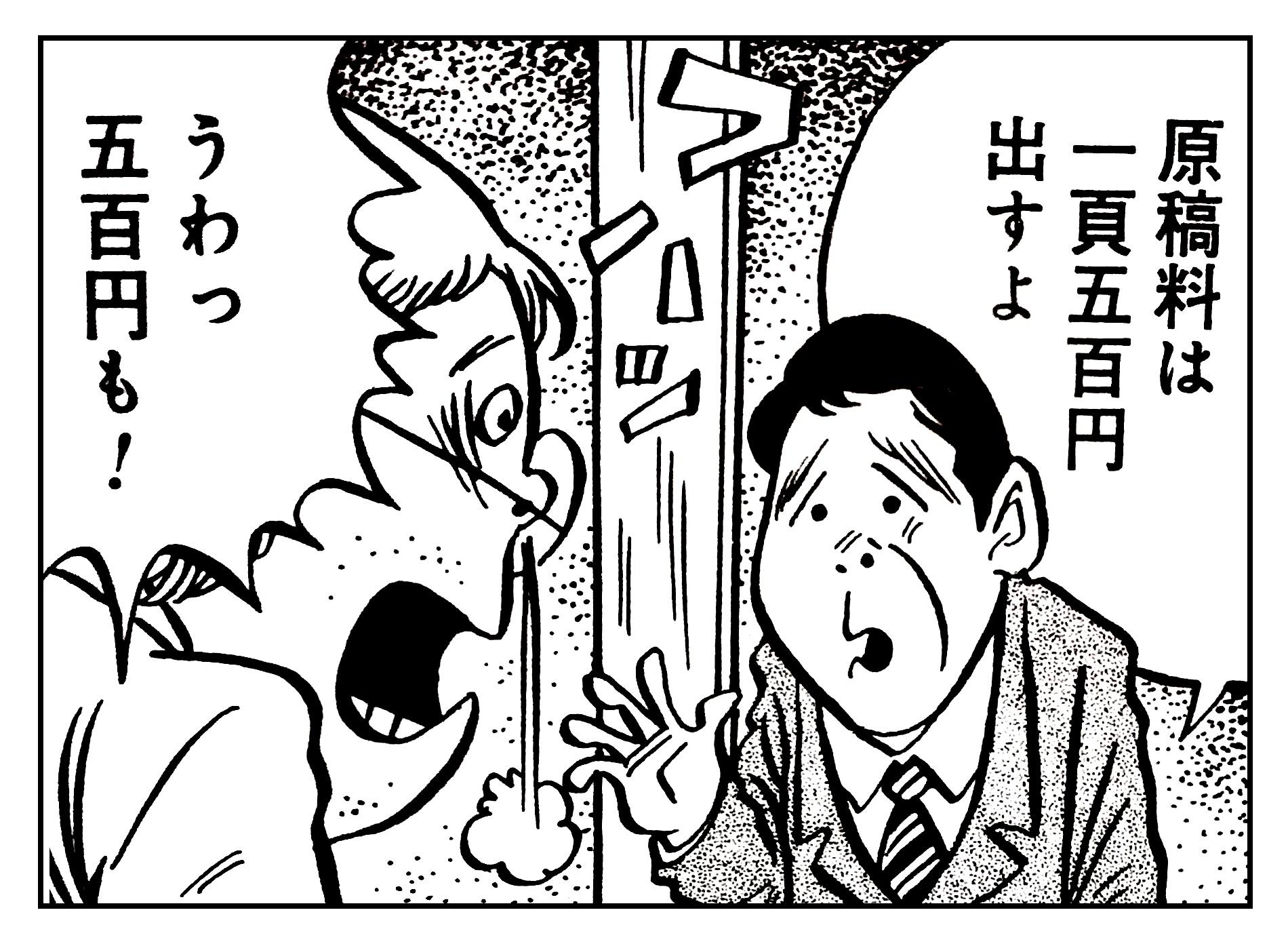 f:id:kougasetumei:20180520135722j:image
