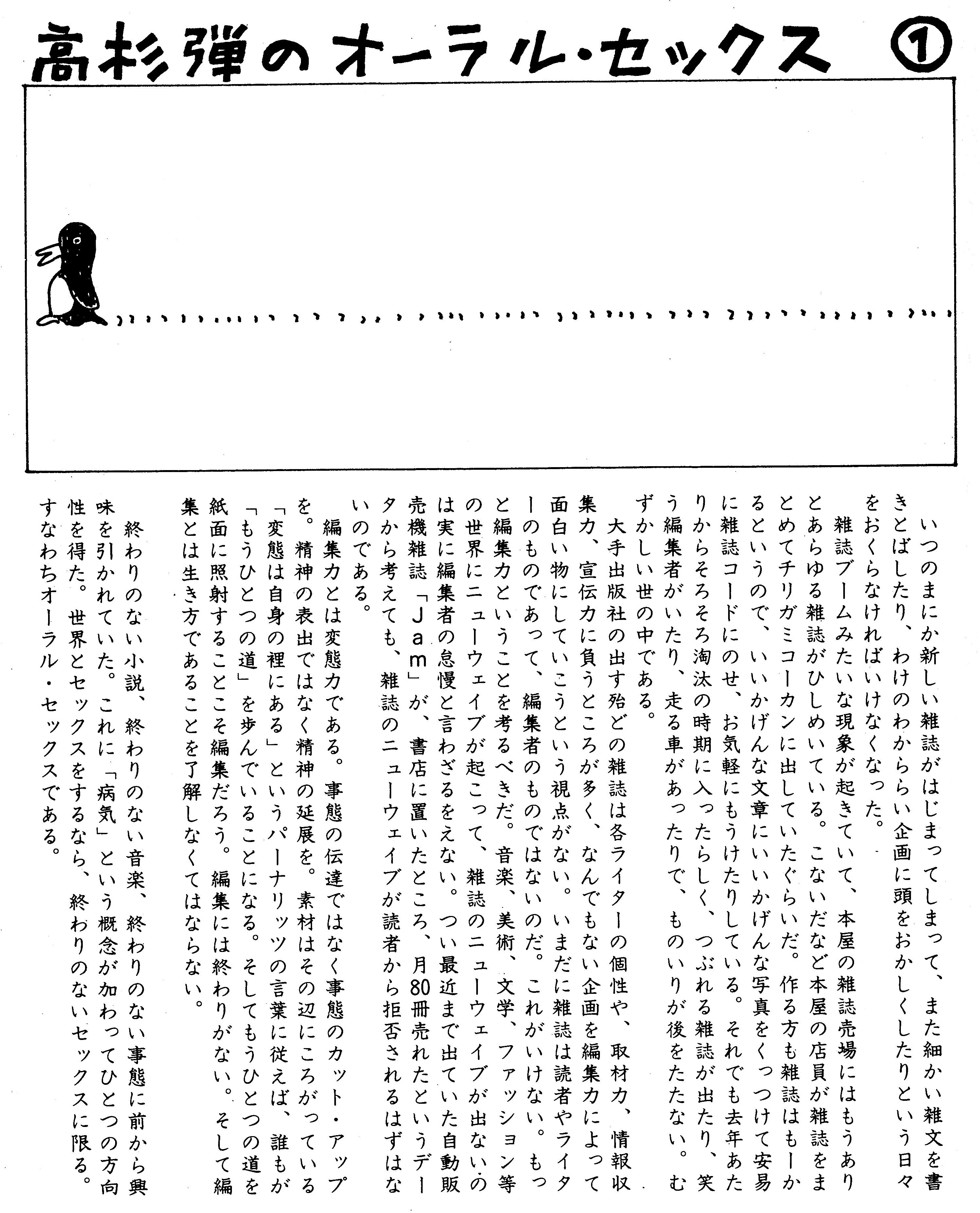 f:id:kougasetumei:20180523234756j:image