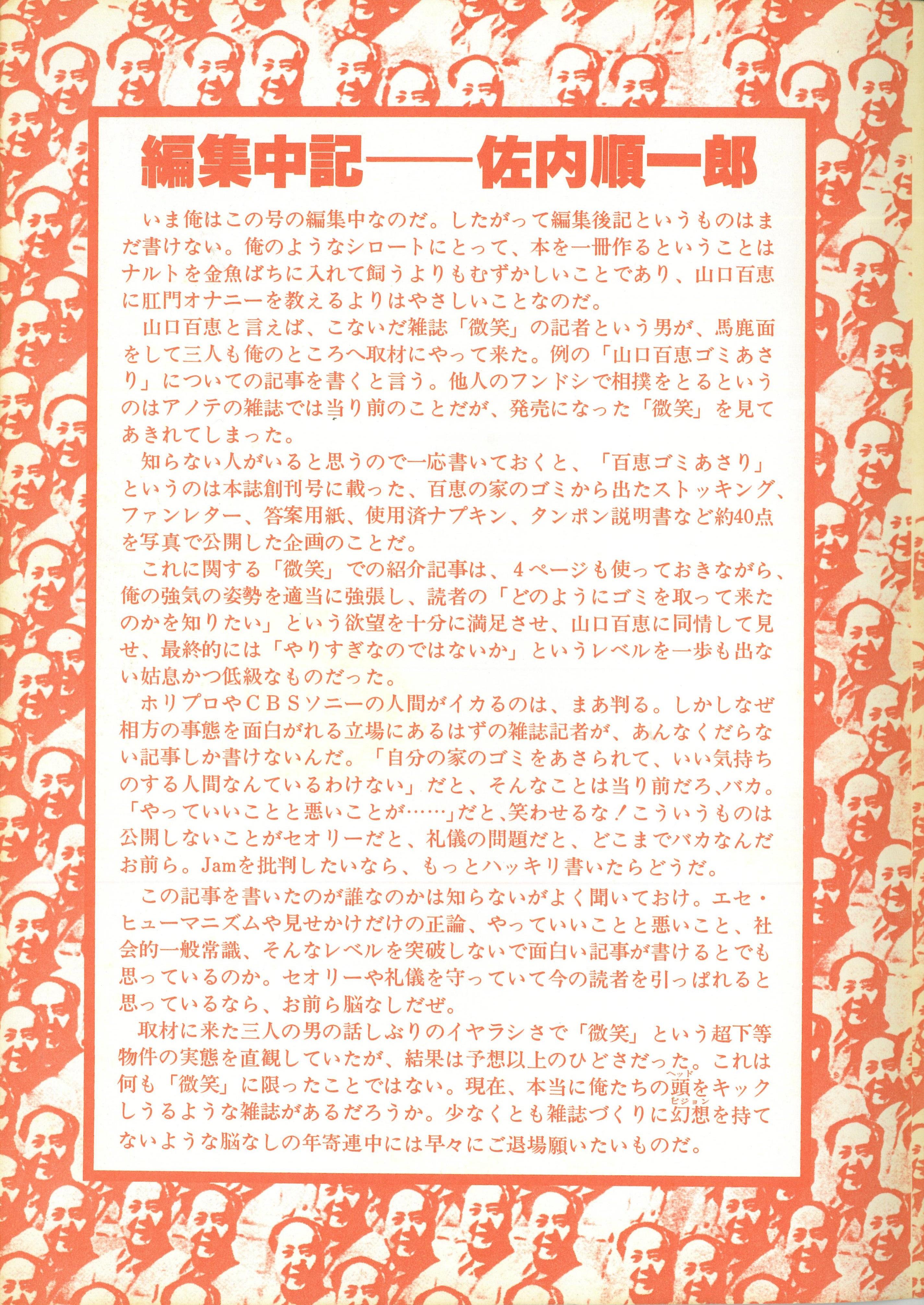 f:id:kougasetumei:20180602021519j:image:w500