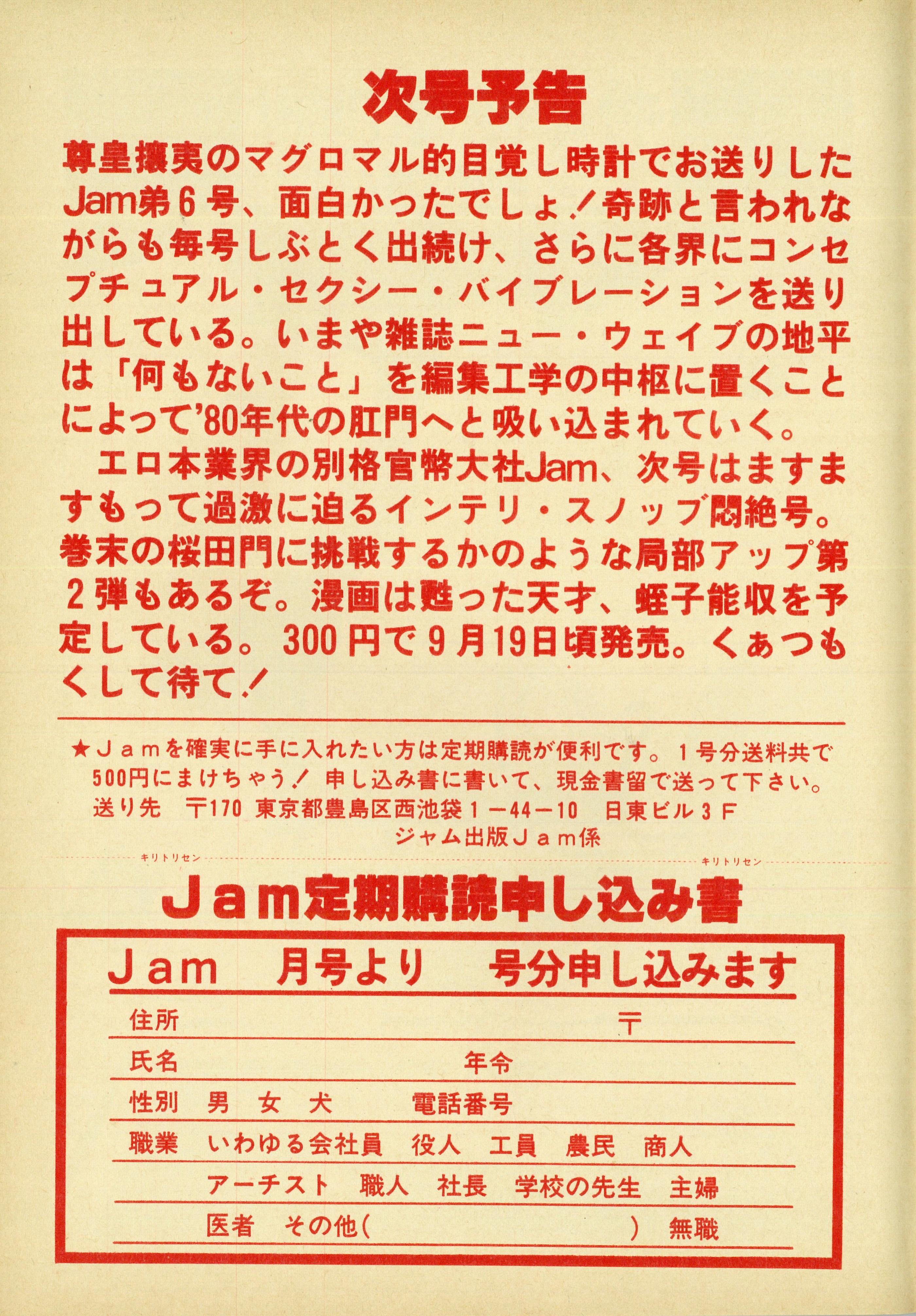 f:id:kougasetumei:20180602023536j:image