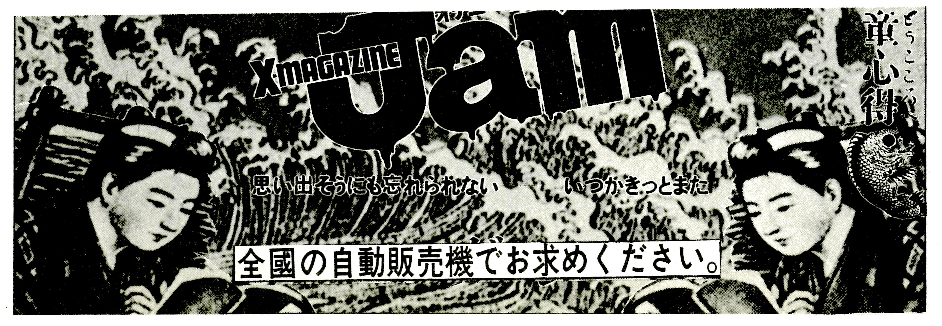 f:id:kougasetumei:20180602025253p:image