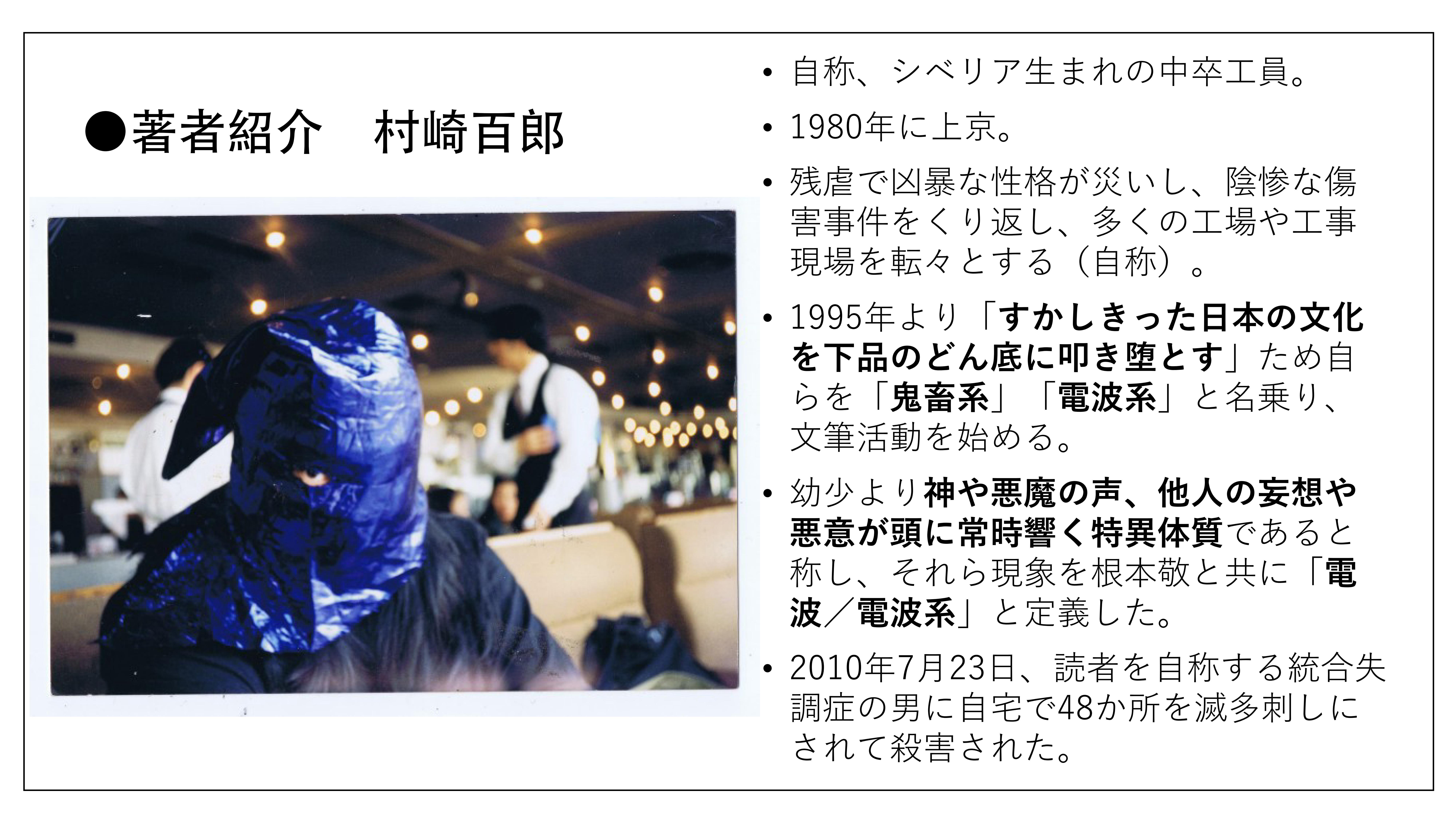 f:id:kougasetumei:20180621152259j:image