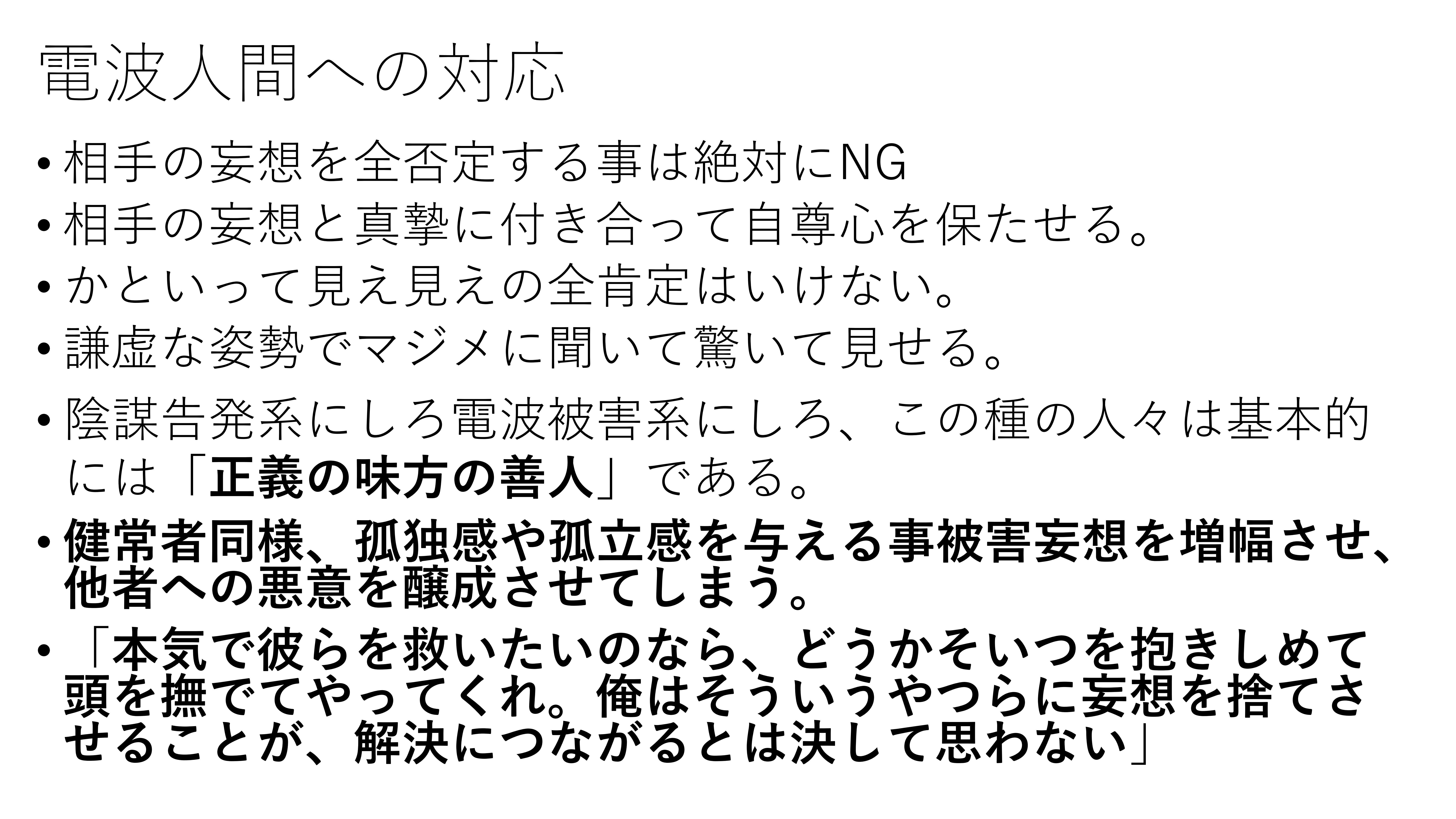 f:id:kougasetumei:20180621152612j:image