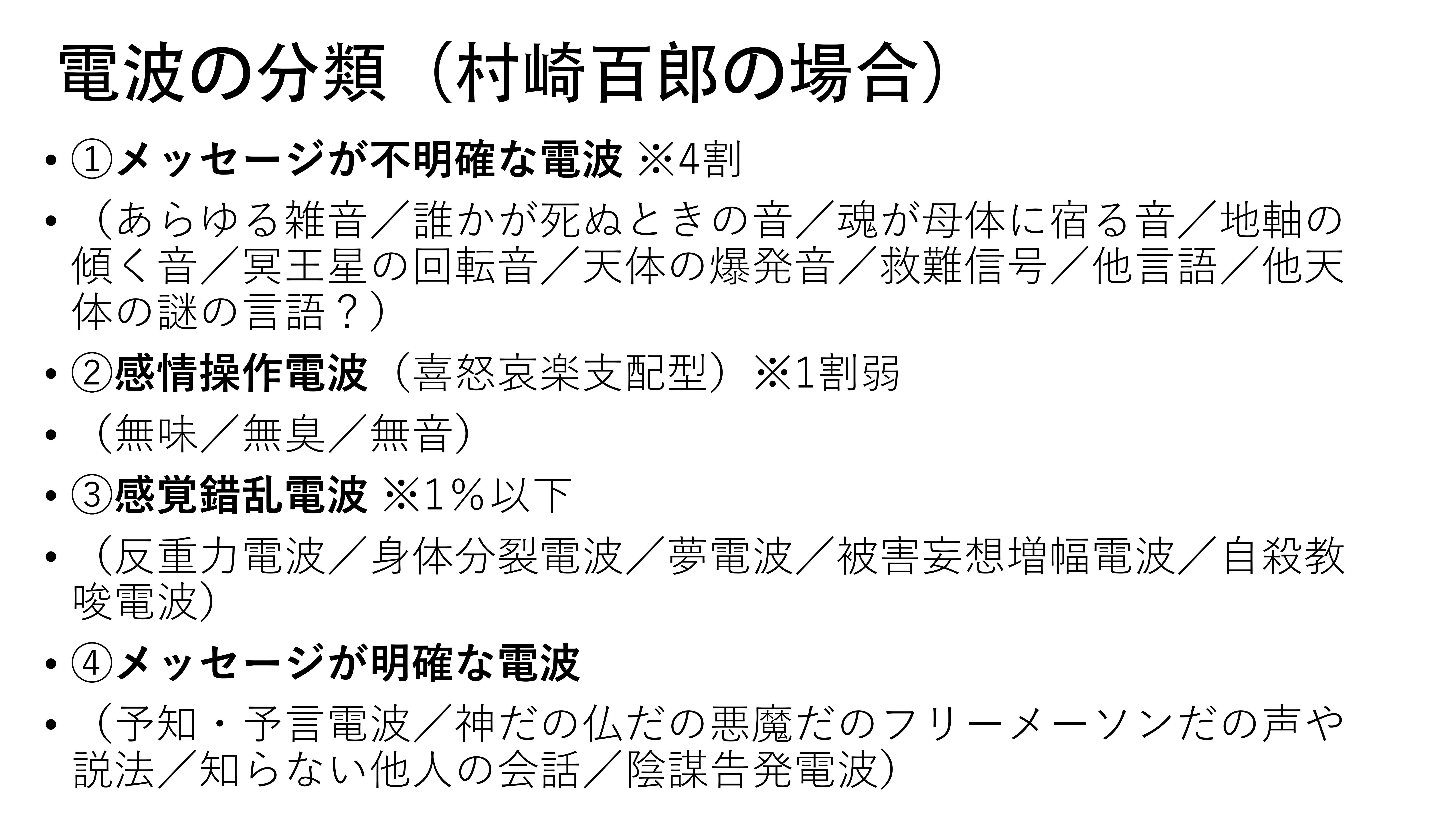 f:id:kougasetumei:20180621152648j:image