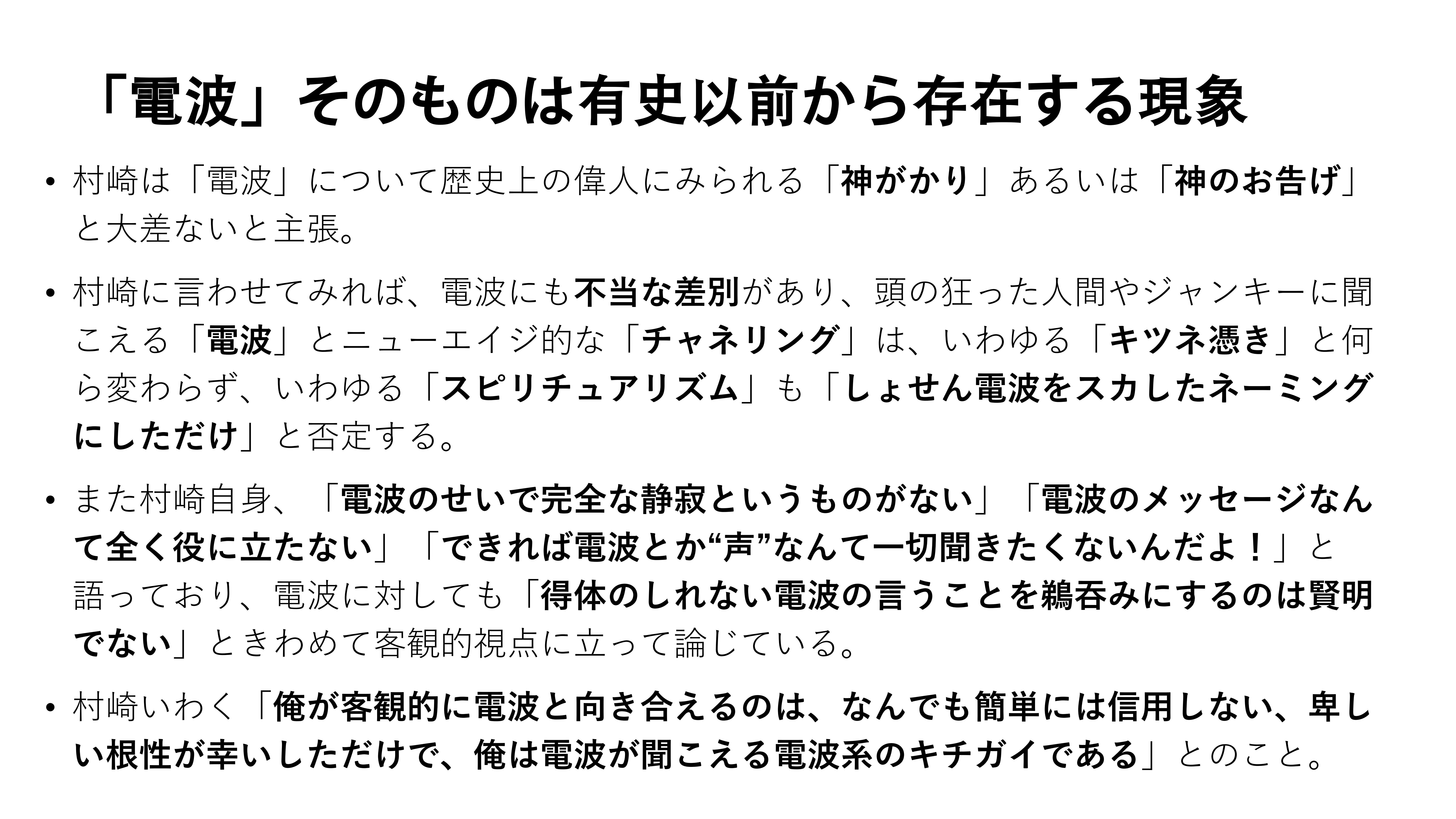 f:id:kougasetumei:20180621152706j:image