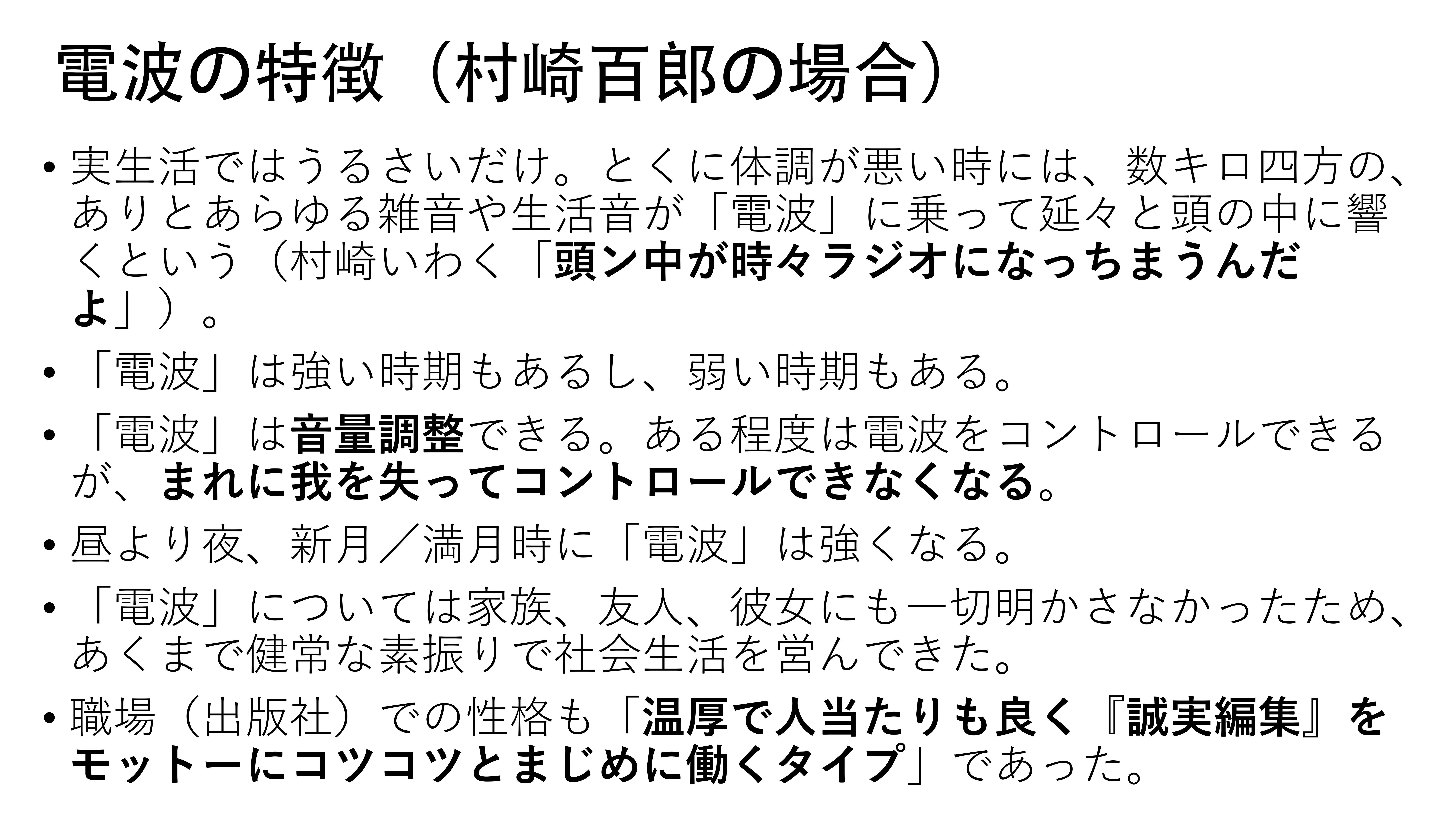 f:id:kougasetumei:20180621152725j:image