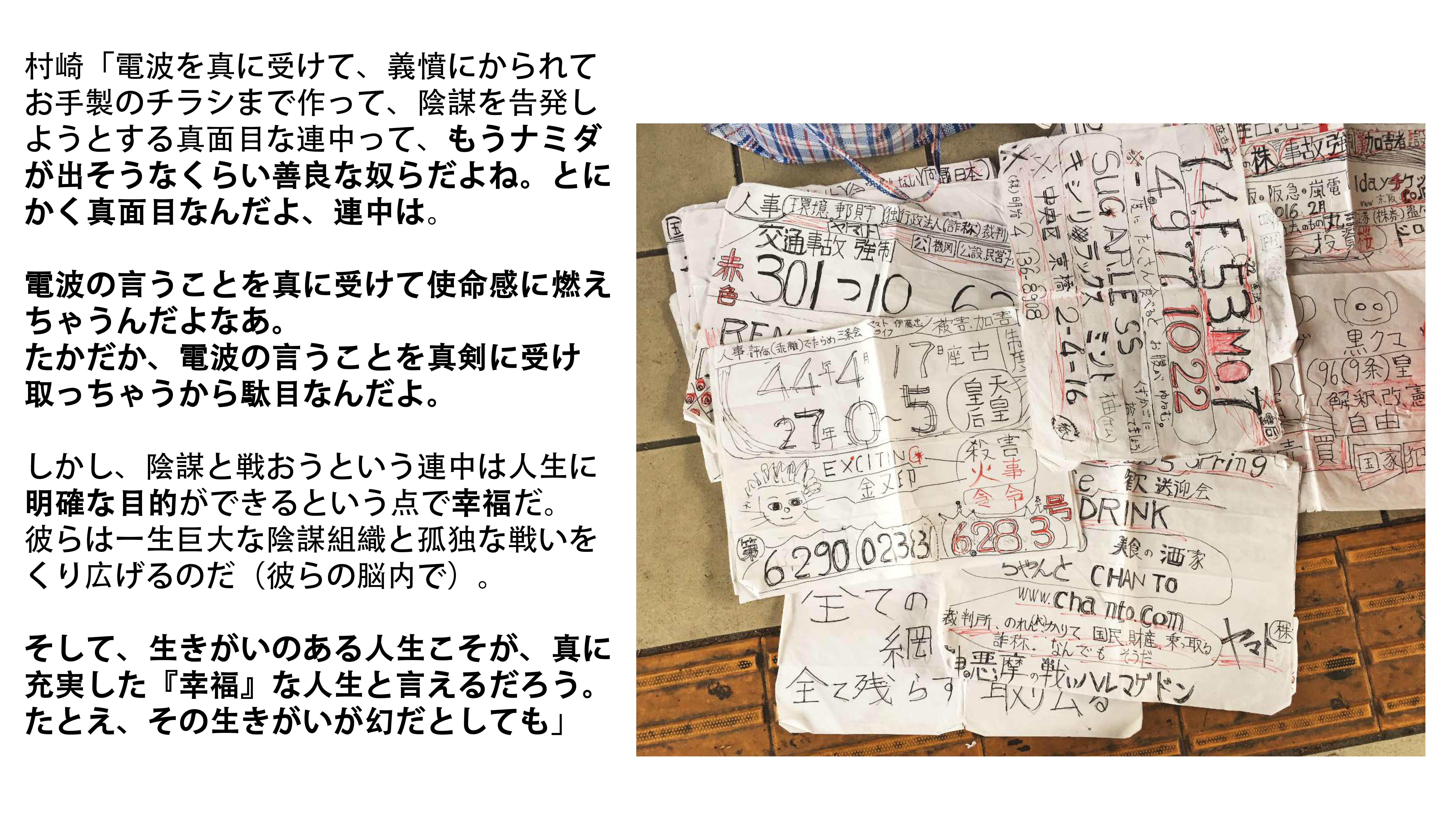 f:id:kougasetumei:20180621153827j:image