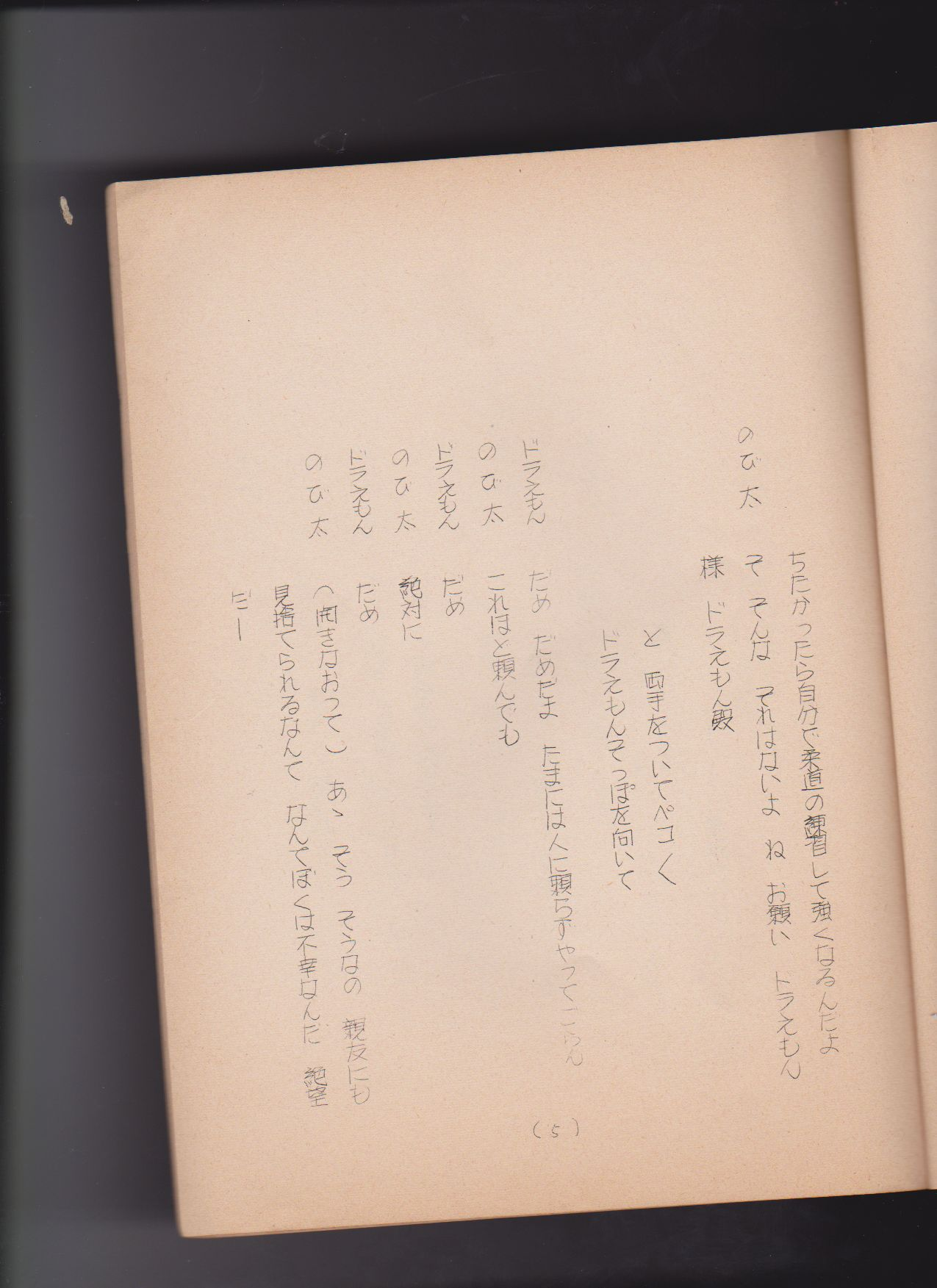 f:id:kougasetumei:20180630004454j:image