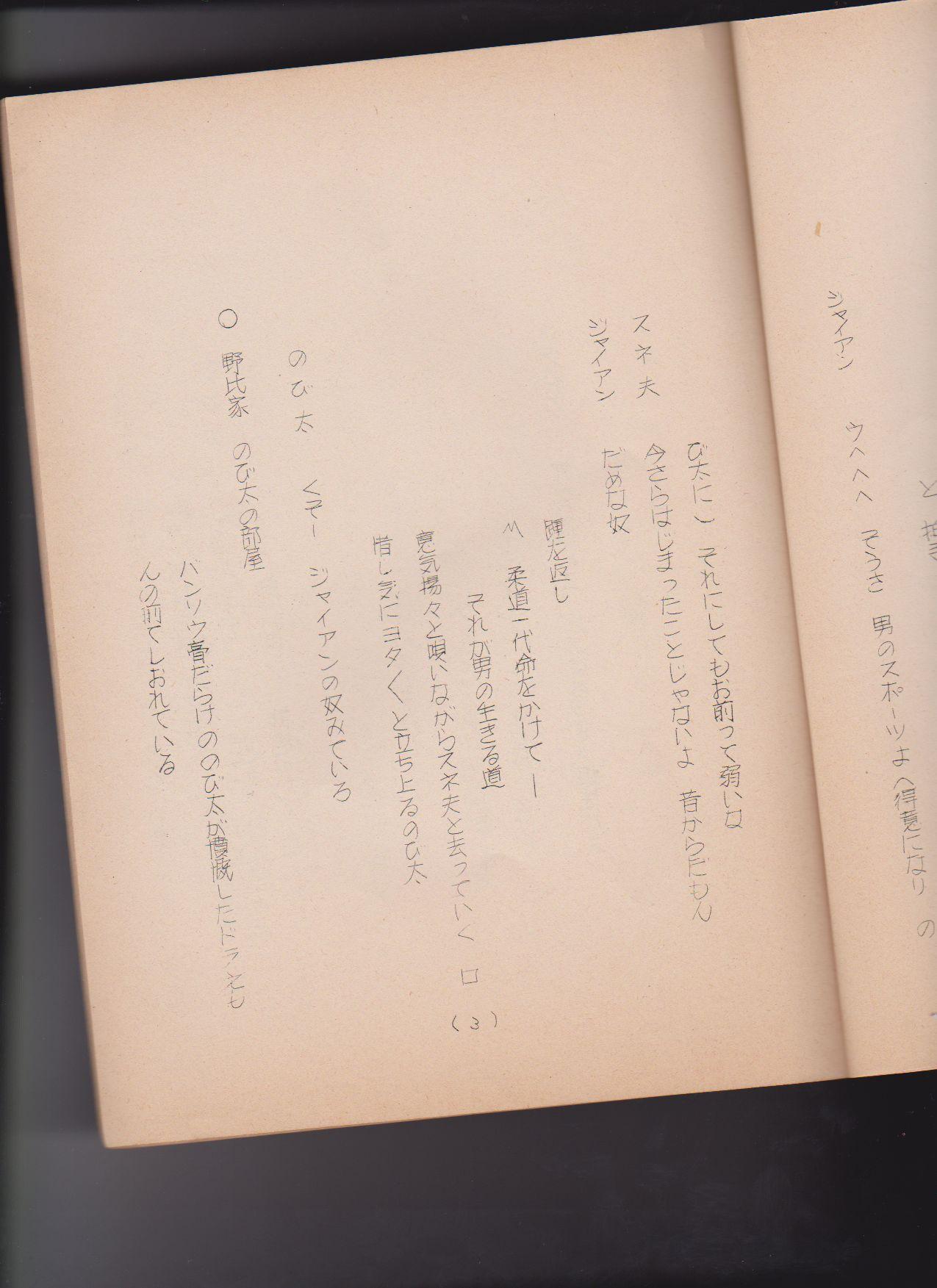 f:id:kougasetumei:20180630004501j:image