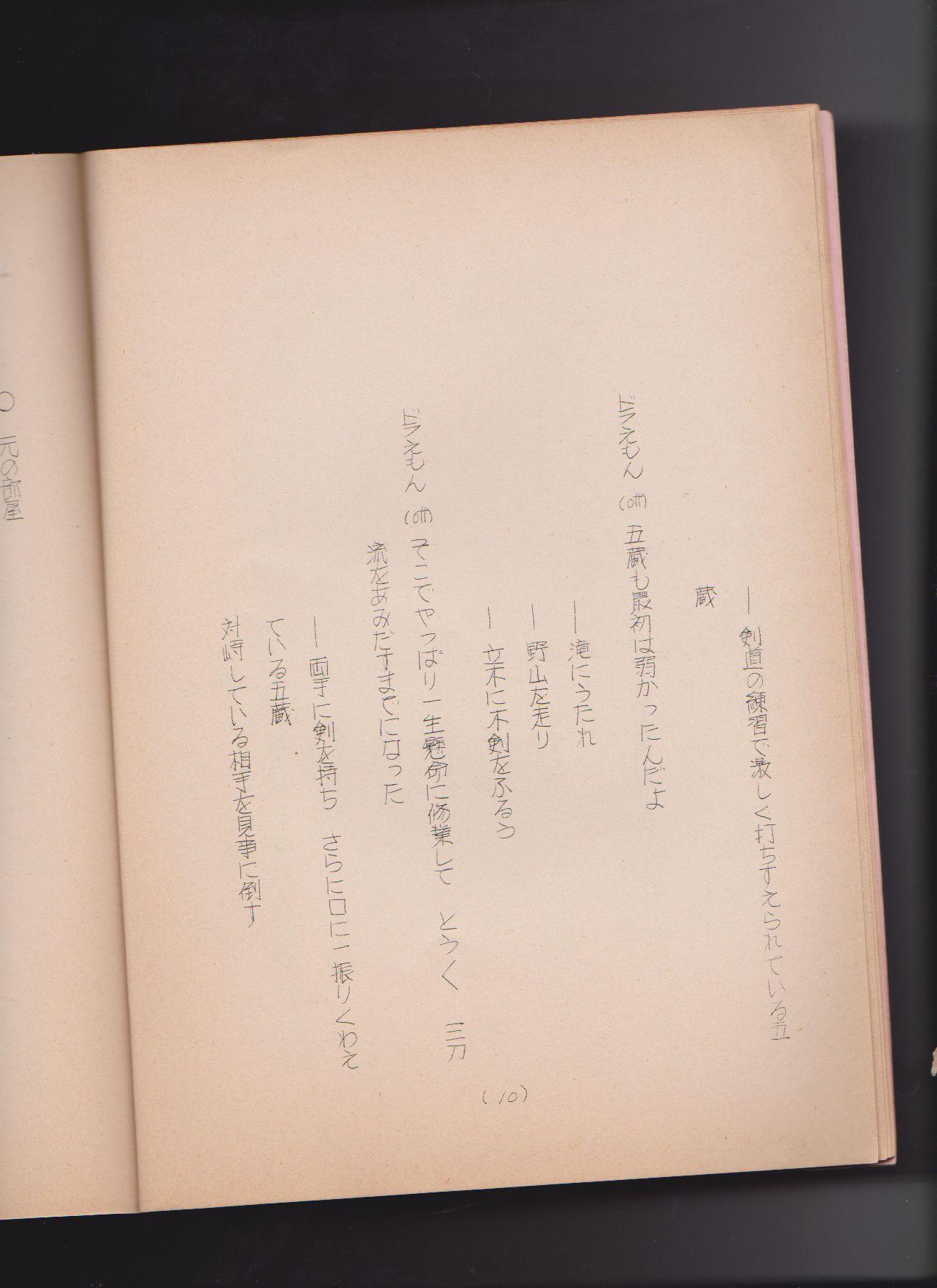 f:id:kougasetumei:20180630005001j:image
