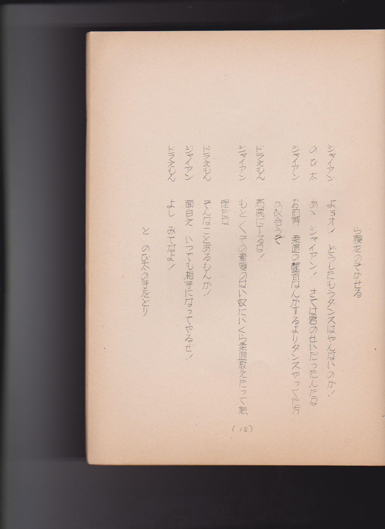 f:id:kougasetumei:20180630005307j:image