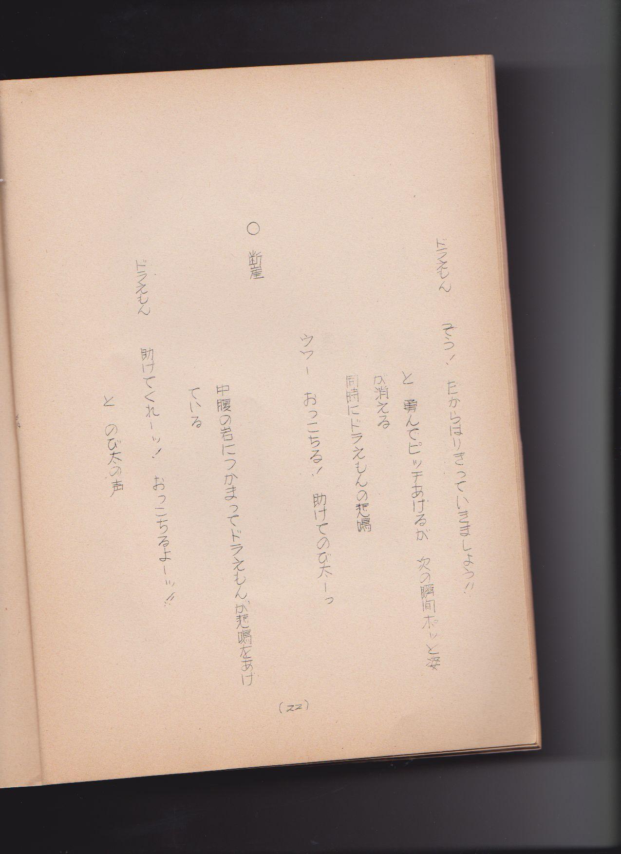f:id:kougasetumei:20180630005759j:image