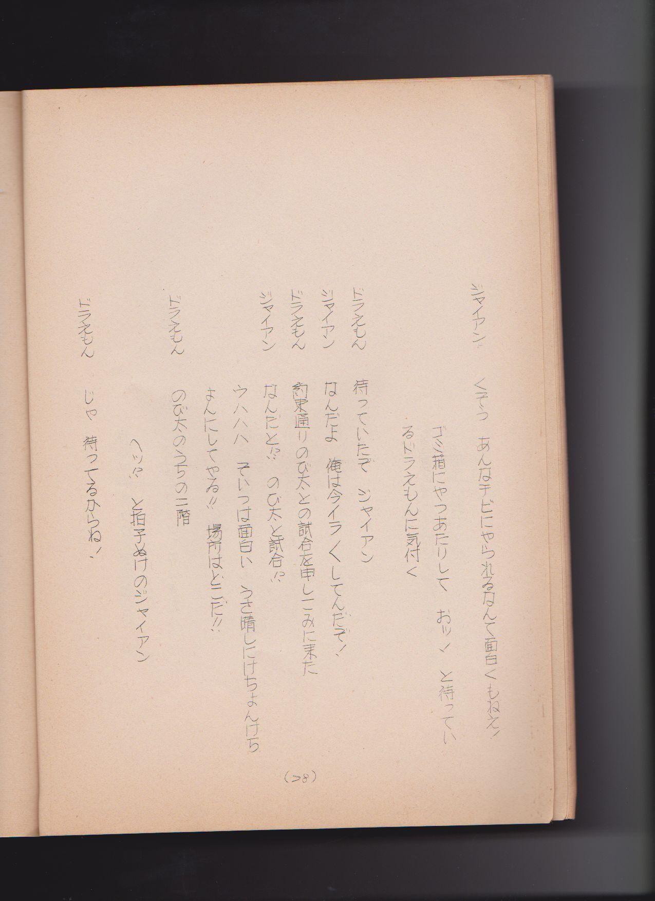 f:id:kougasetumei:20180630010501j:image