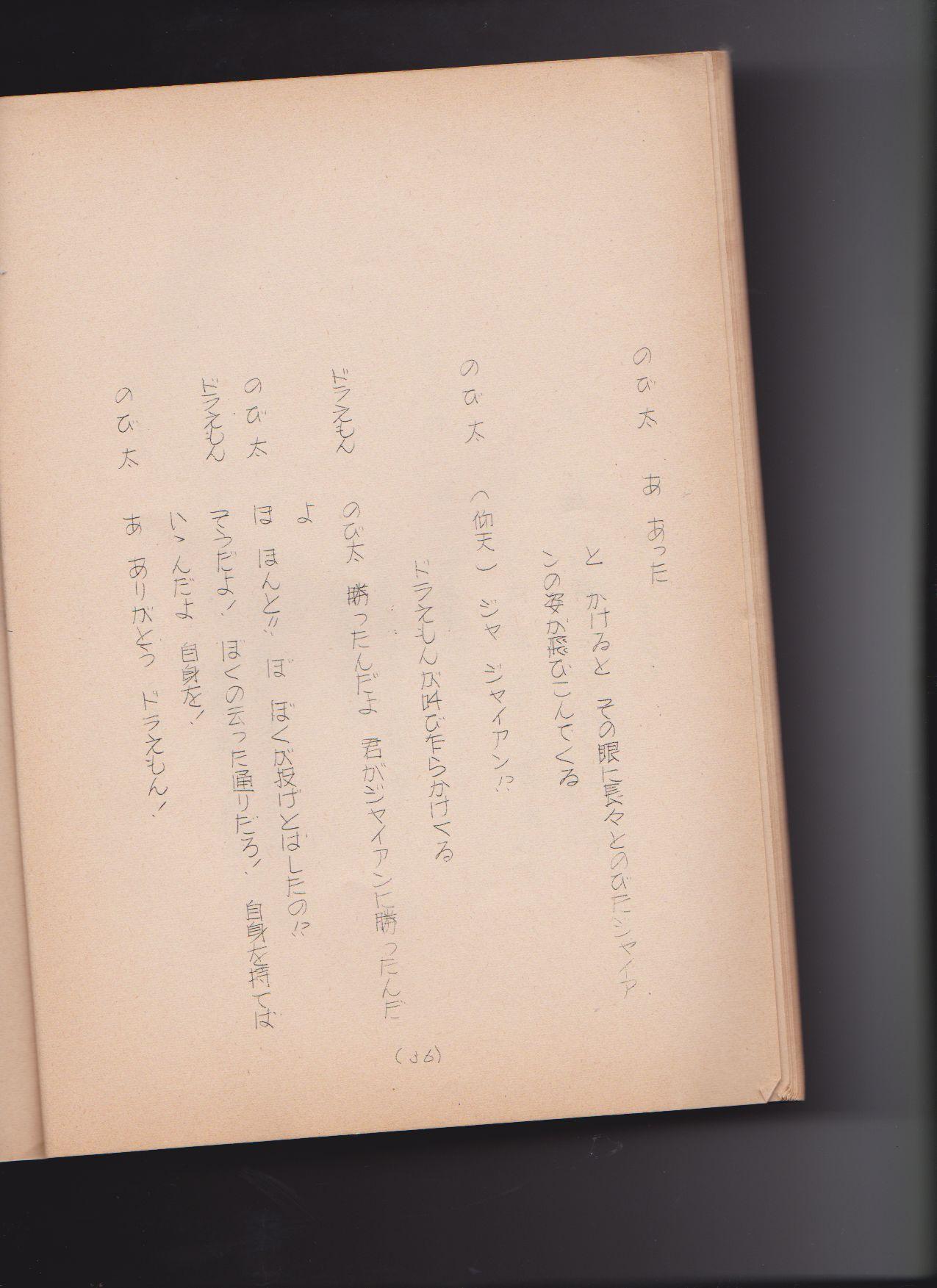 f:id:kougasetumei:20180630011430j:image