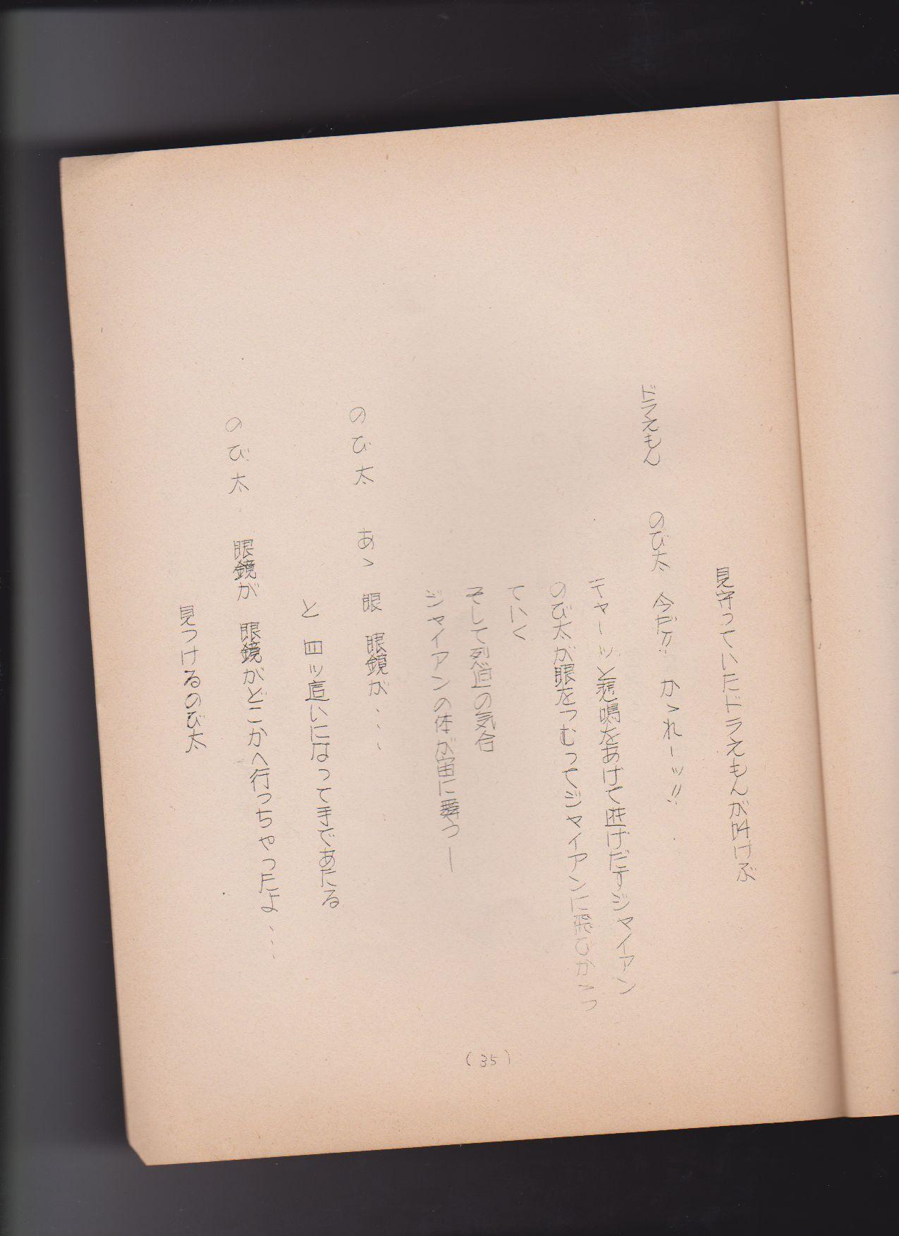 f:id:kougasetumei:20180630011433j:image