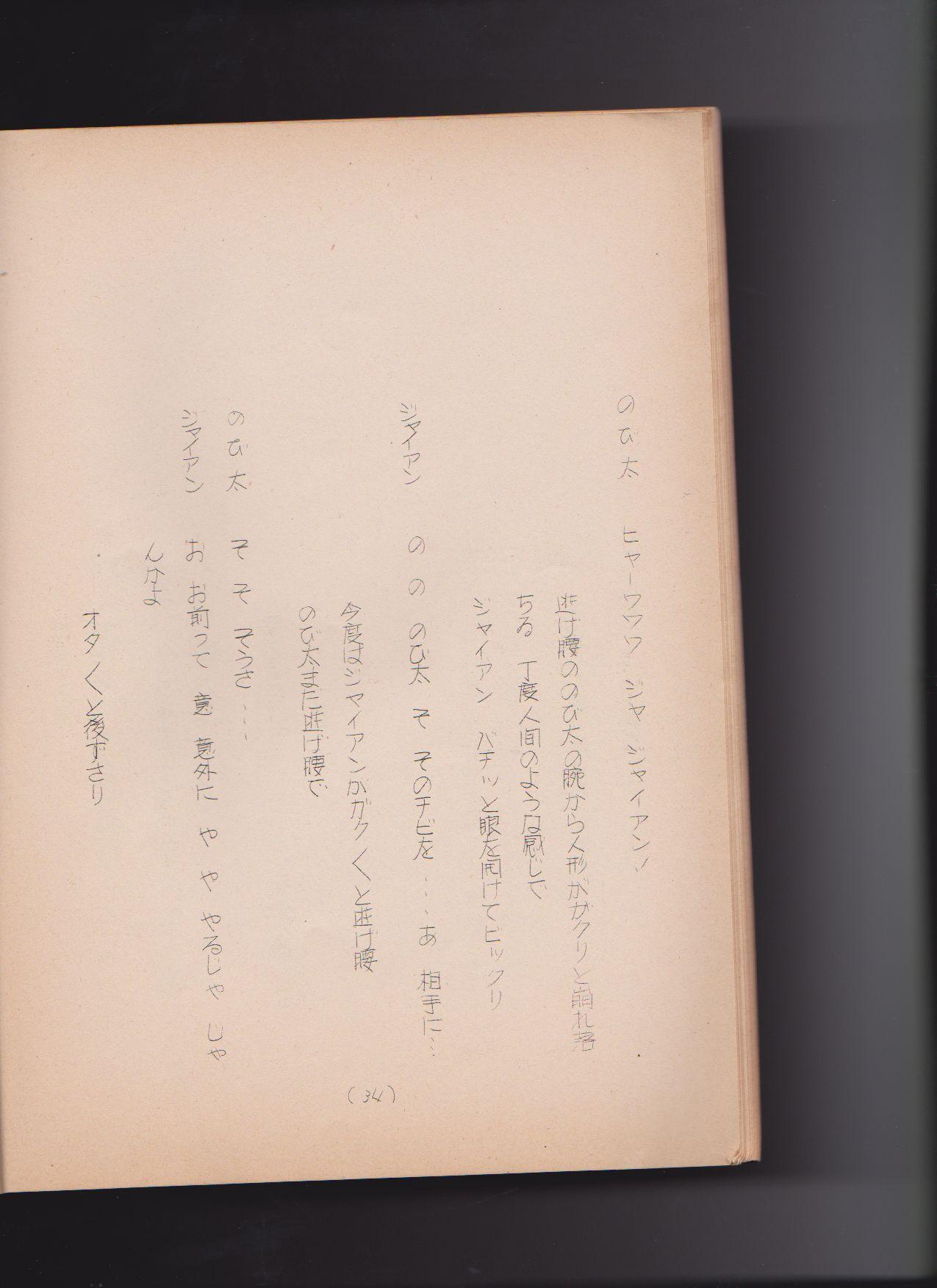 f:id:kougasetumei:20180630011437j:image