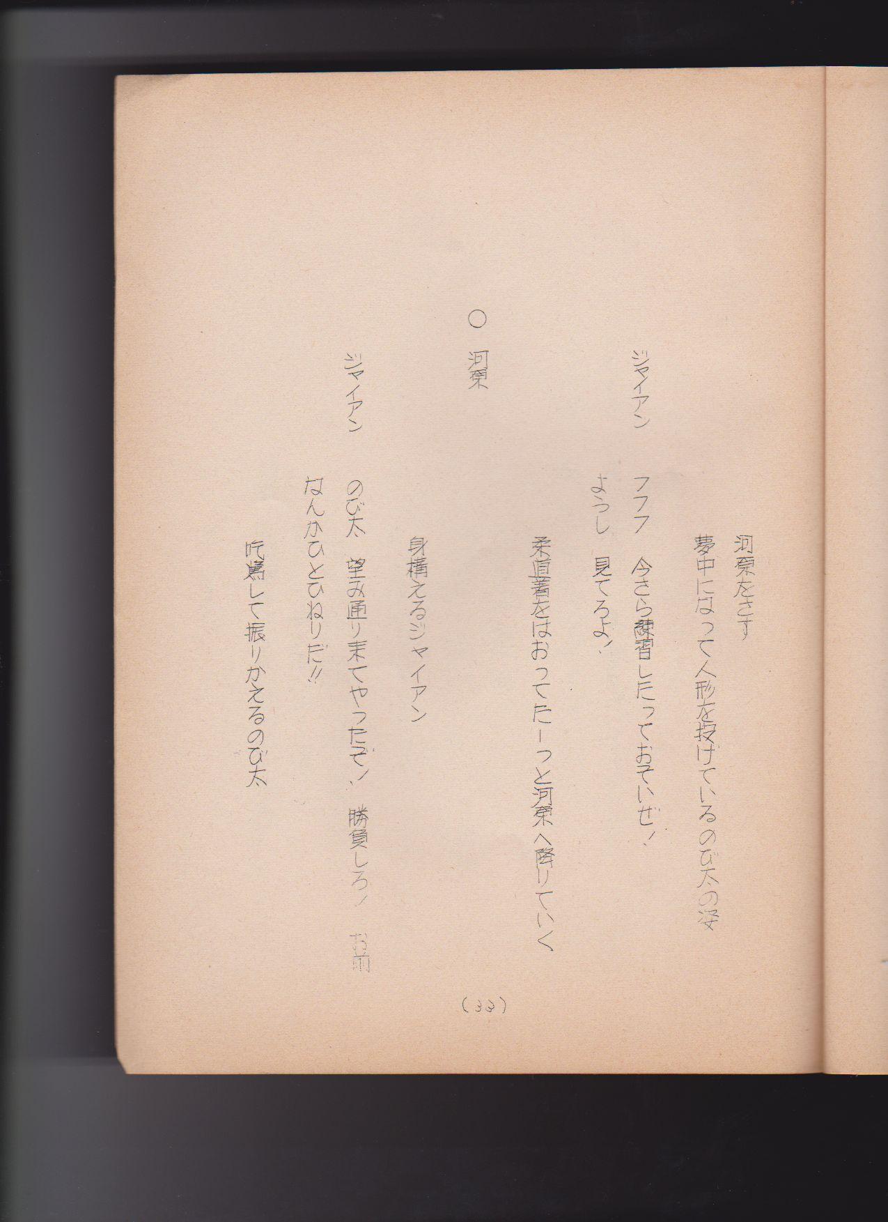 f:id:kougasetumei:20180630011441j:image