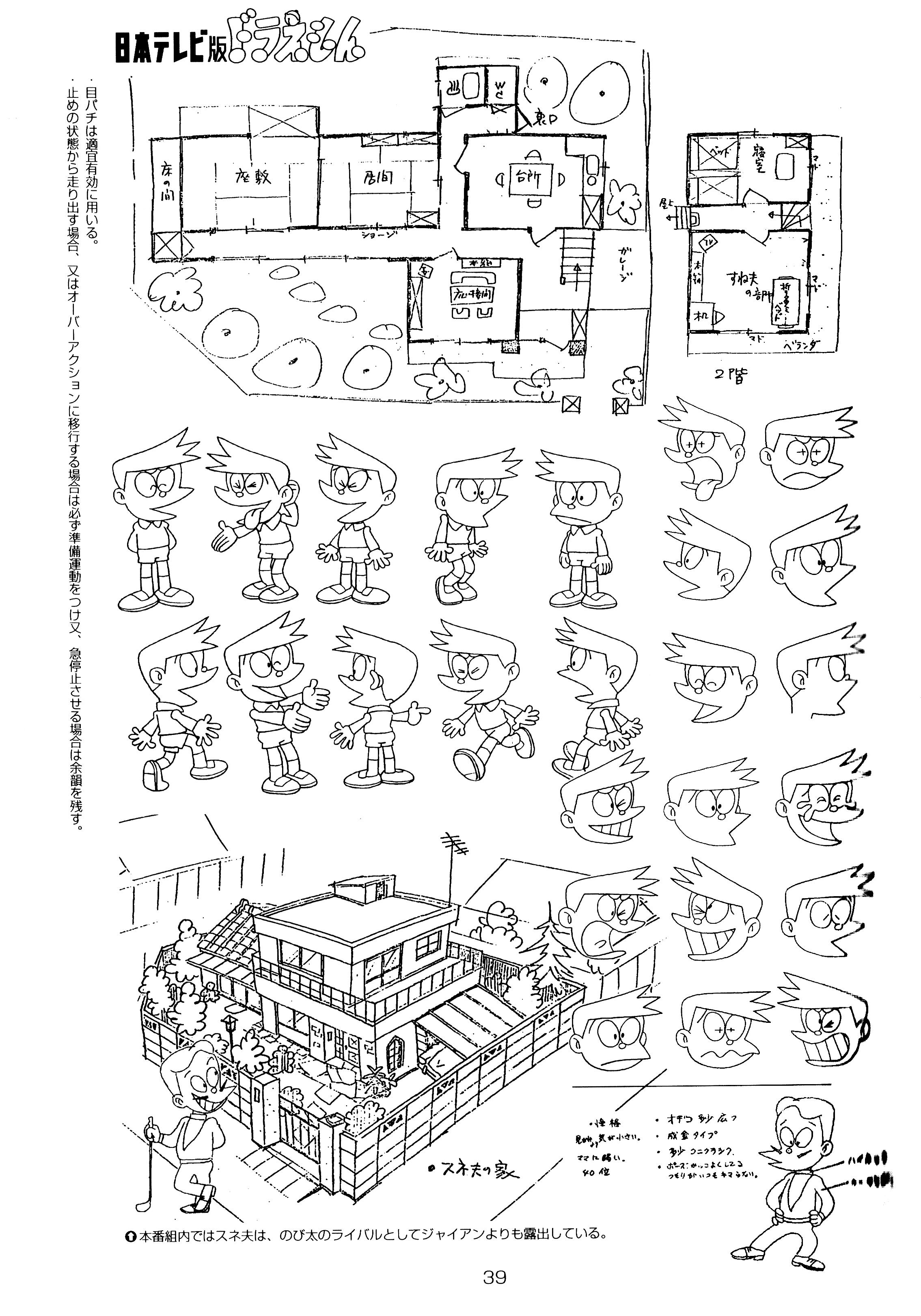 f:id:kougasetumei:20180630023725p:image