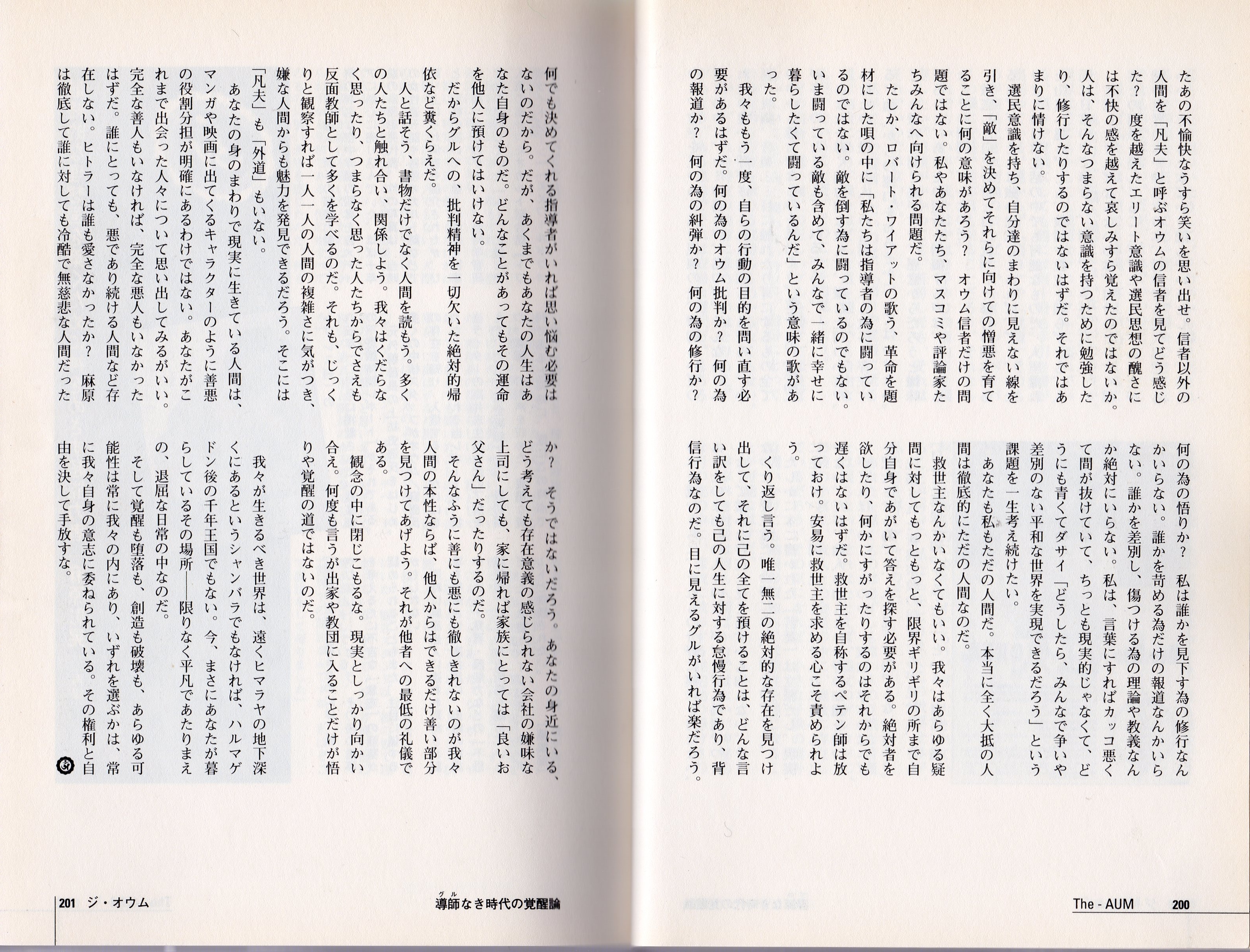 f:id:kougasetumei:20180910143531j:image