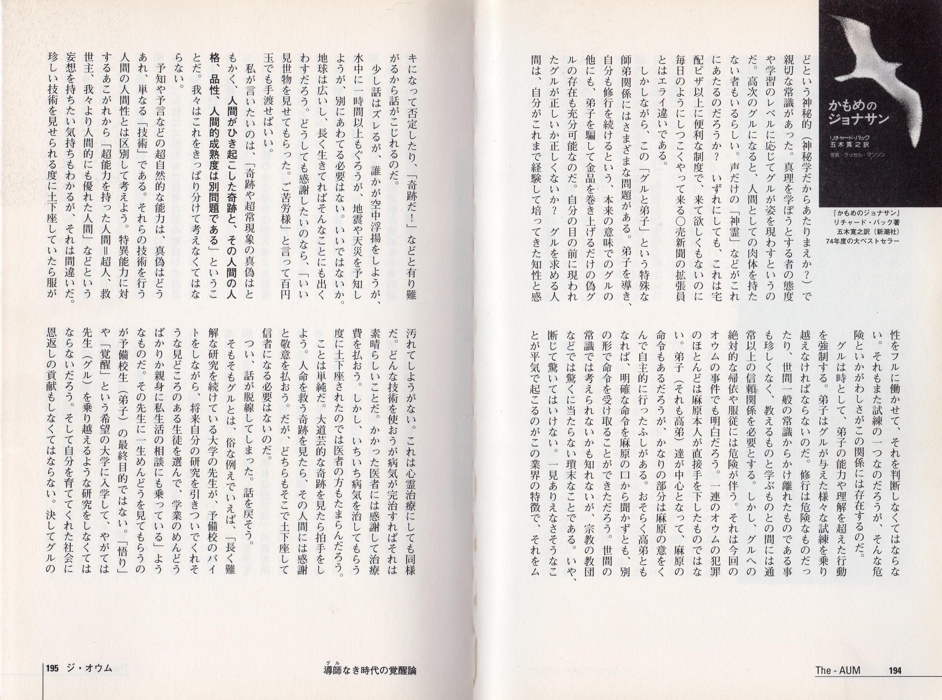 f:id:kougasetumei:20180910144617j:image