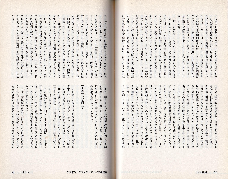 f:id:kougasetumei:20180910145556j:image