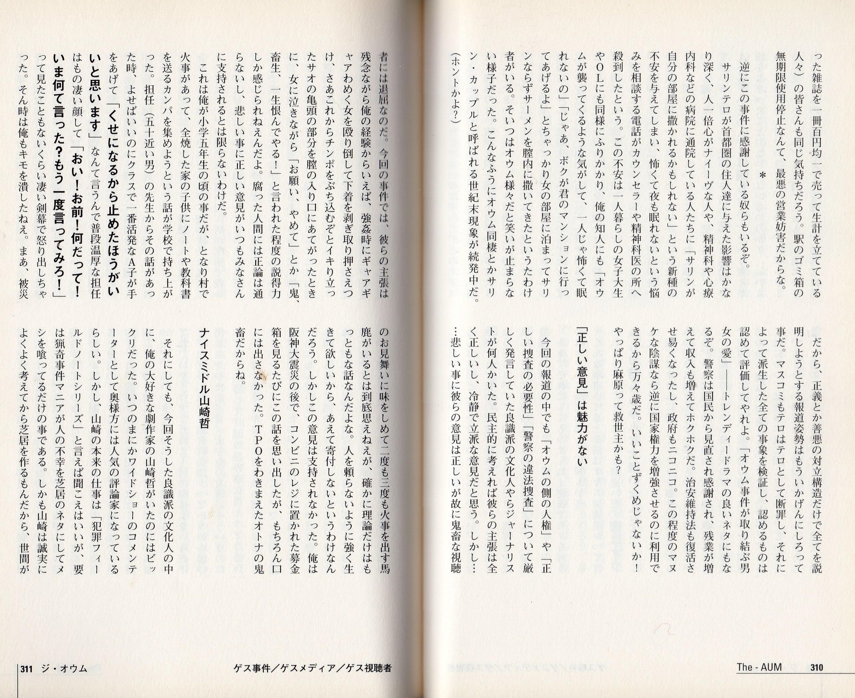 f:id:kougasetumei:20180910145602j:image