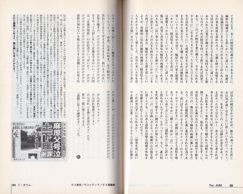 f:id:kougasetumei:20180910145752j:image