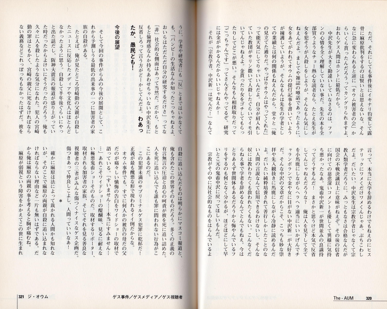 f:id:kougasetumei:20180910145757j:image