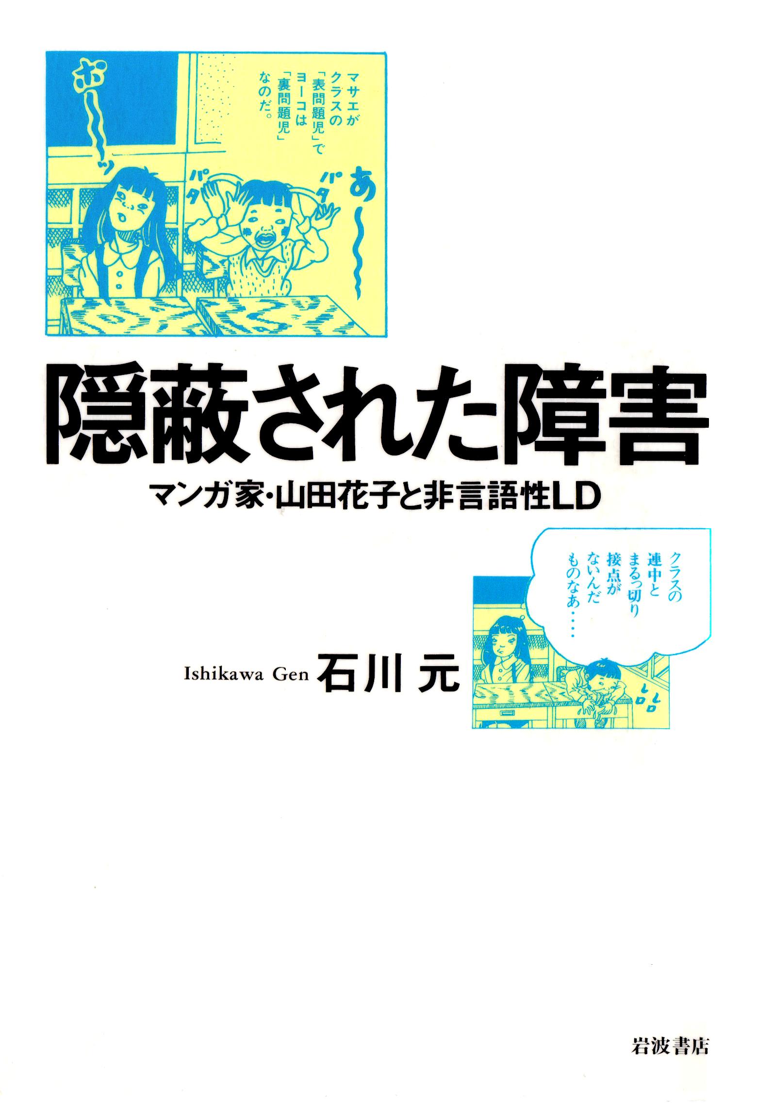 f:id:kougasetumei:20180916210142p:image:w295