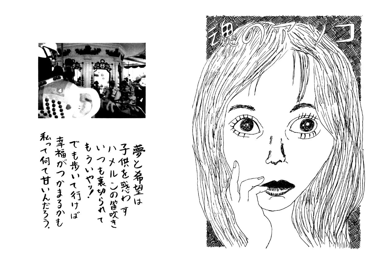 f:id:kougasetumei:20180916210643p:image